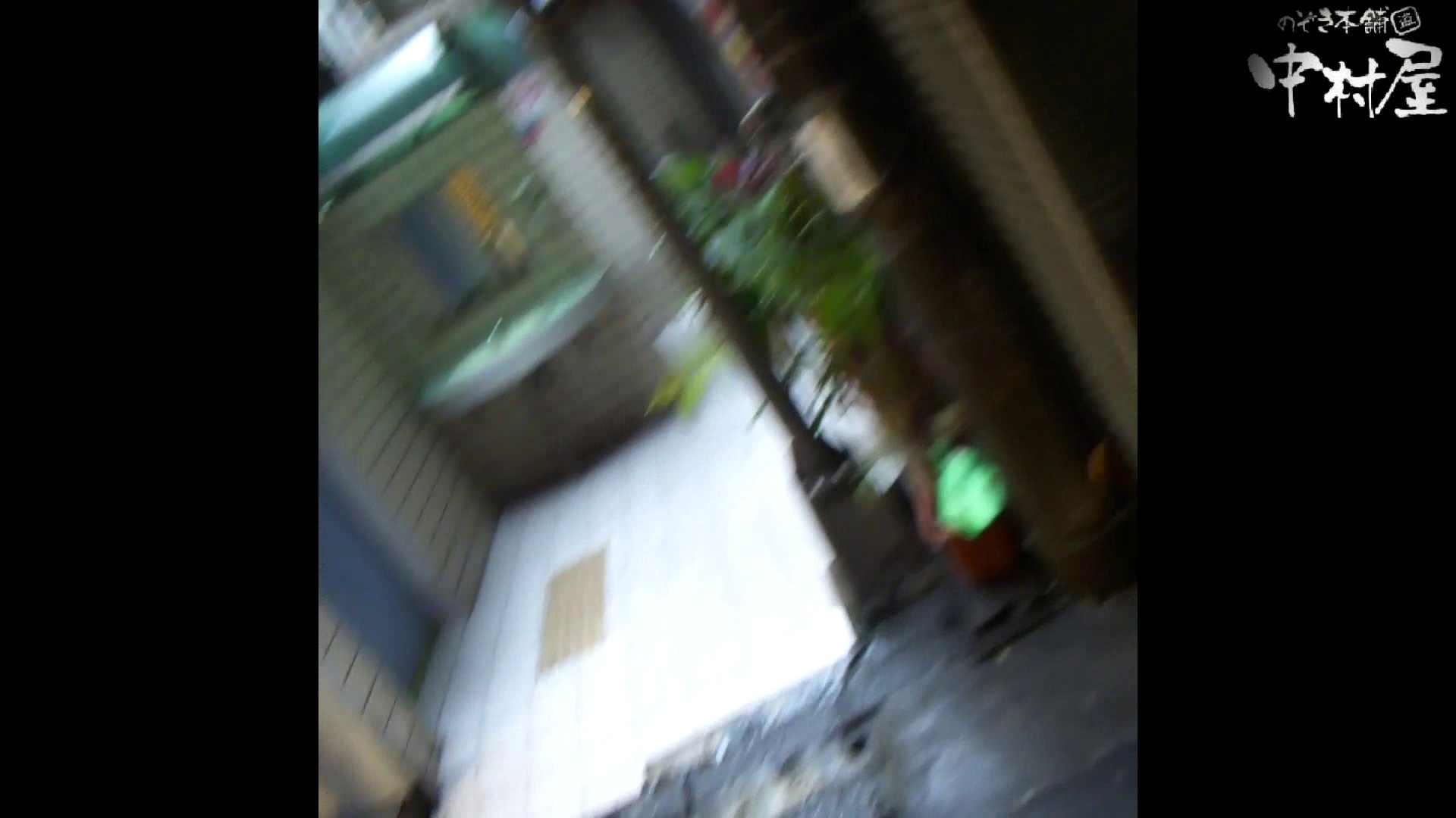 GOD HAND 芸術大学盗撮‼vol.77 洗面所突入 SEX無修正画像 105pic 90