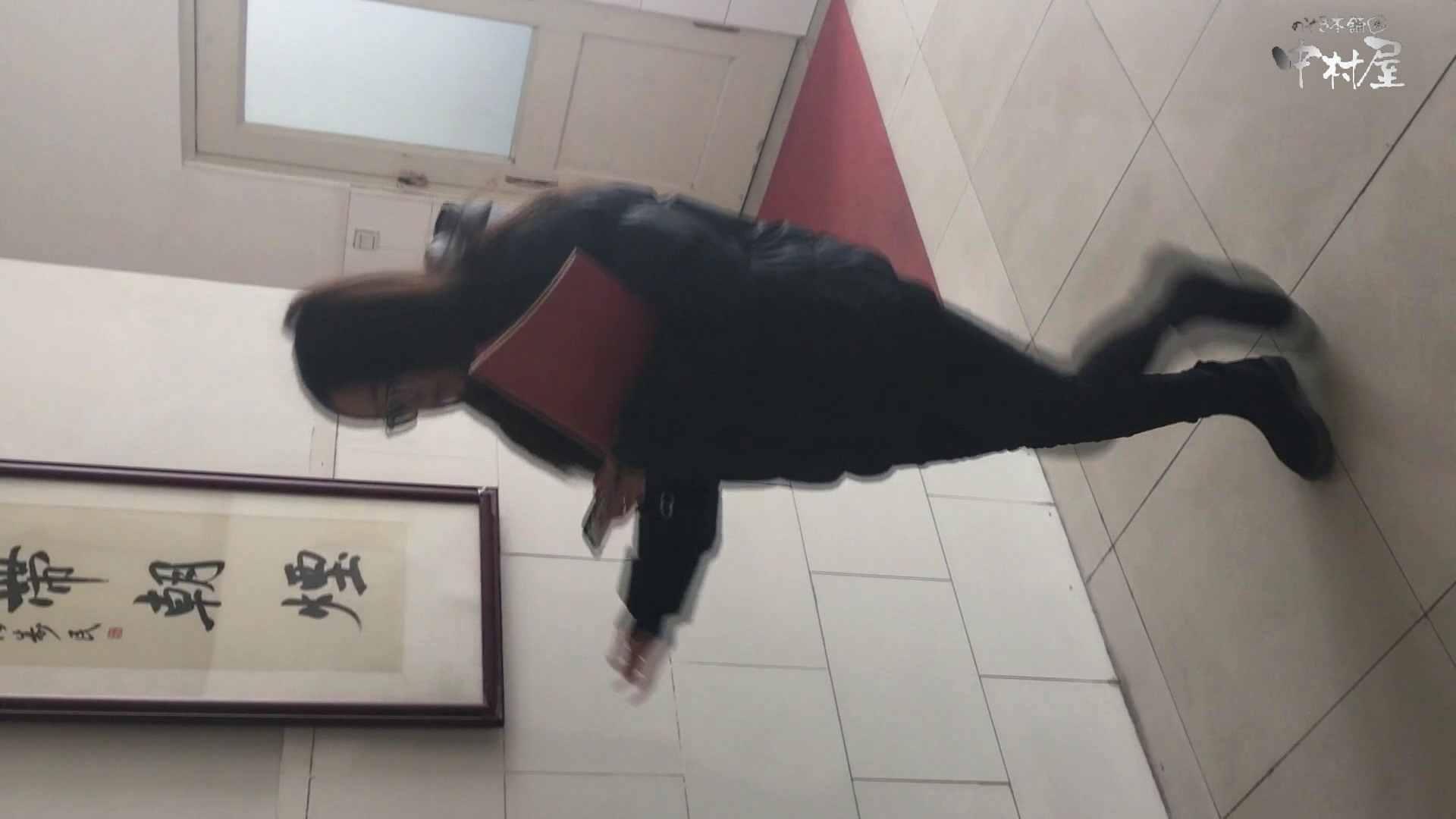 GOD HAND 芸術大学盗撮‼vol.88 盗撮師作品  99pic 20