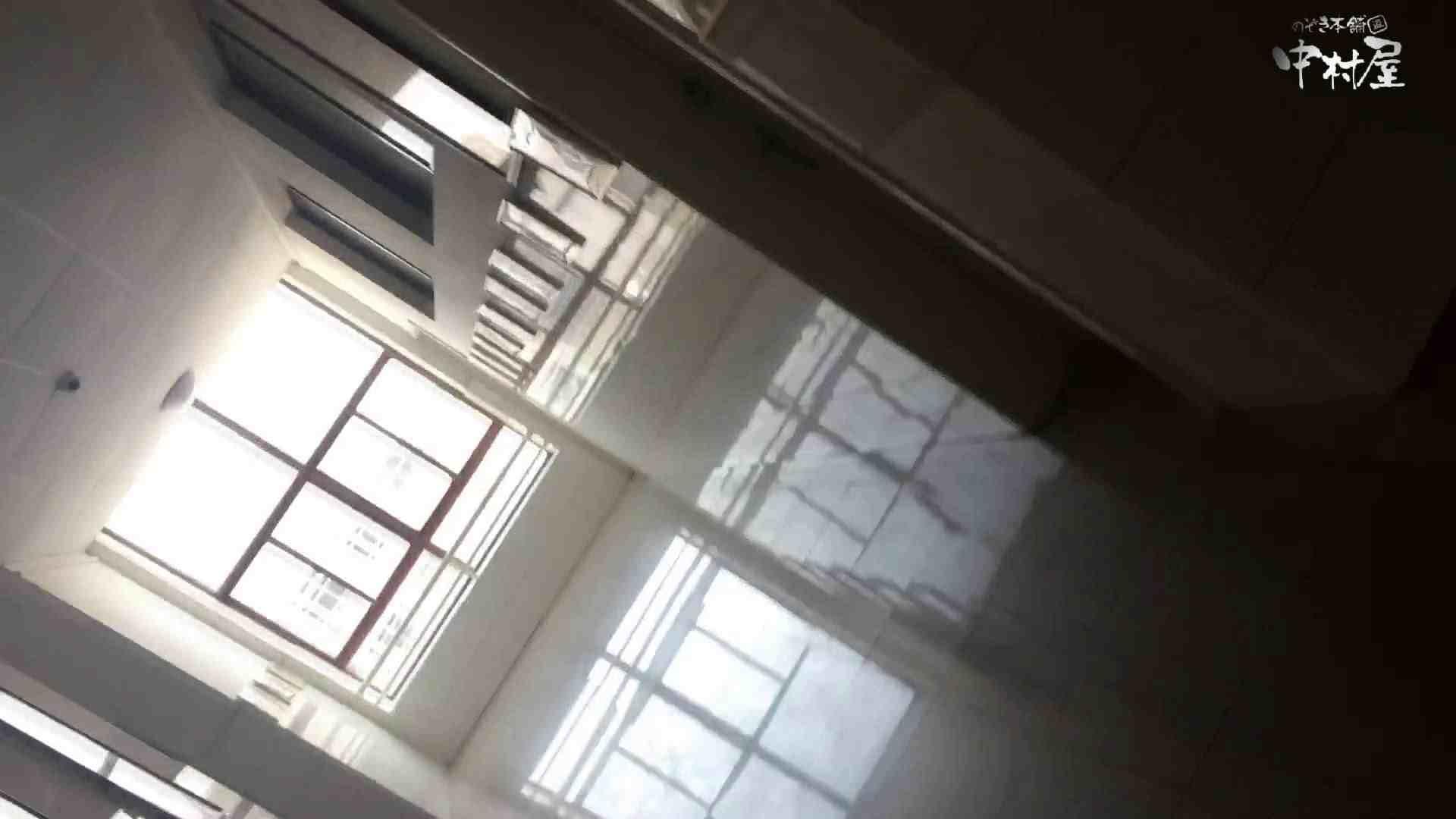GOD HAND 芸術大学盗撮‼vol.88 洗面所突入 ぱこり動画紹介 99pic 30