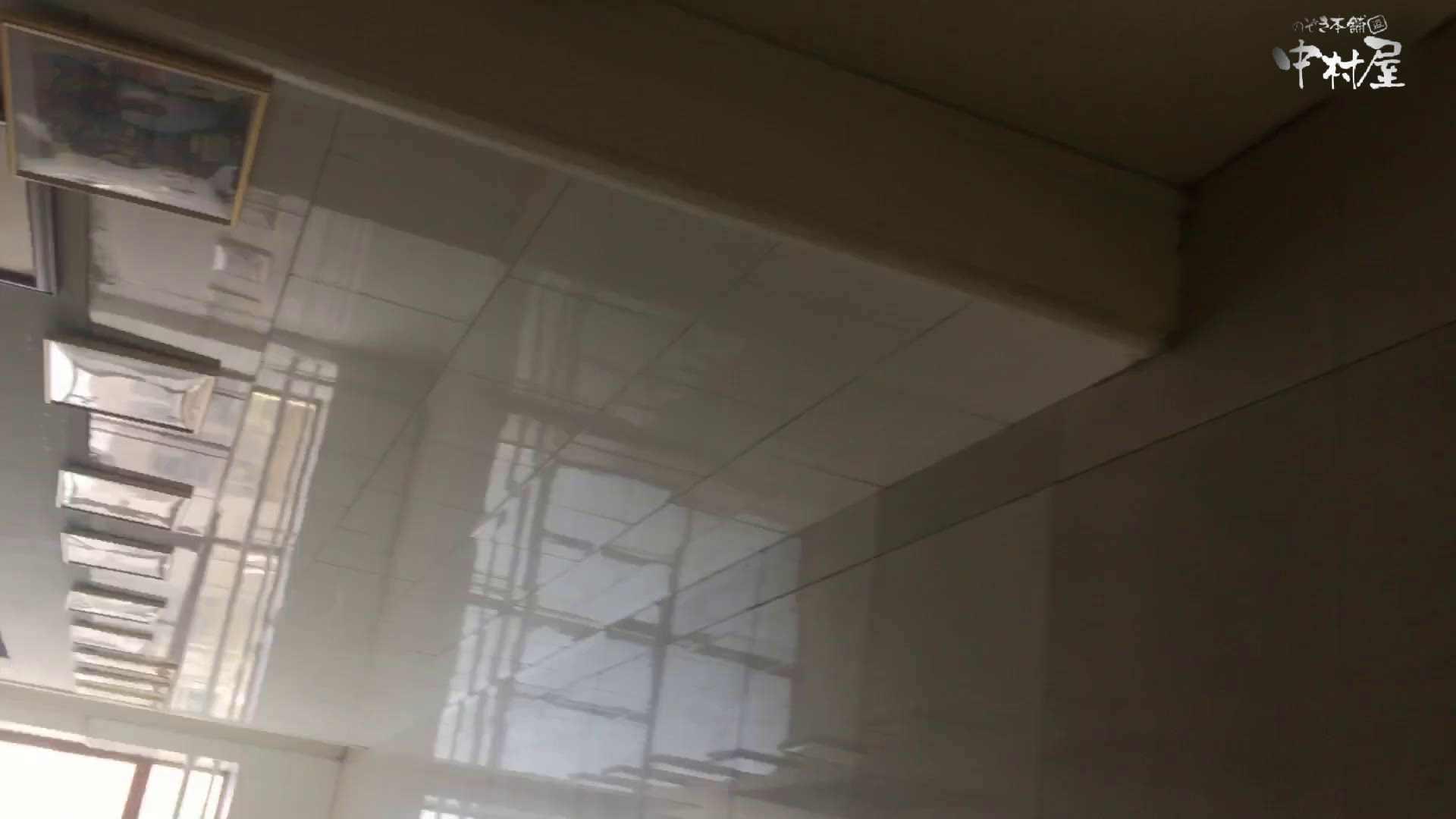 GOD HAND 芸術大学盗撮‼vol.88 投稿 アダルト動画キャプチャ 99pic 31