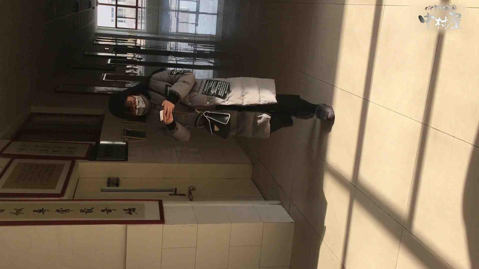 GOD HAND 芸術大学盗撮‼vol.88 投稿 アダルト動画キャプチャ 99pic 79