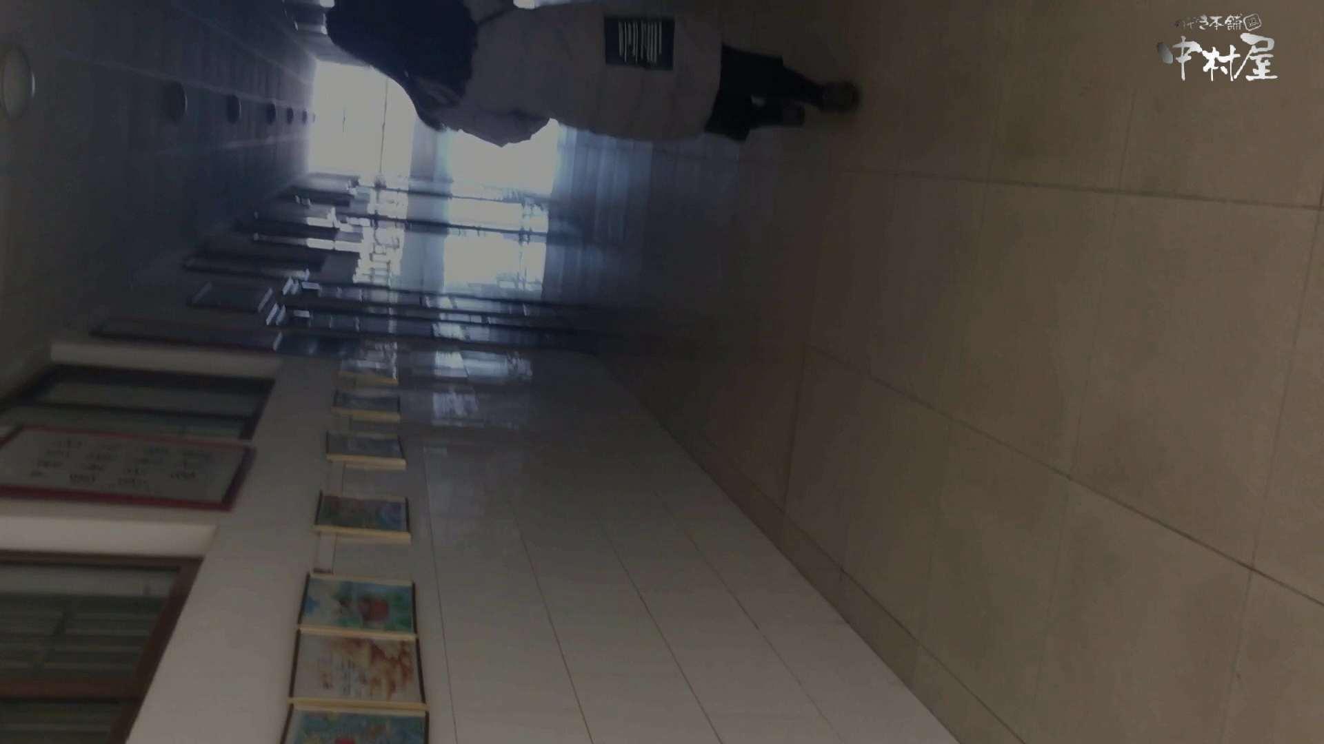 GOD HAND 芸術大学盗撮‼vol.88 投稿 アダルト動画キャプチャ 99pic 87