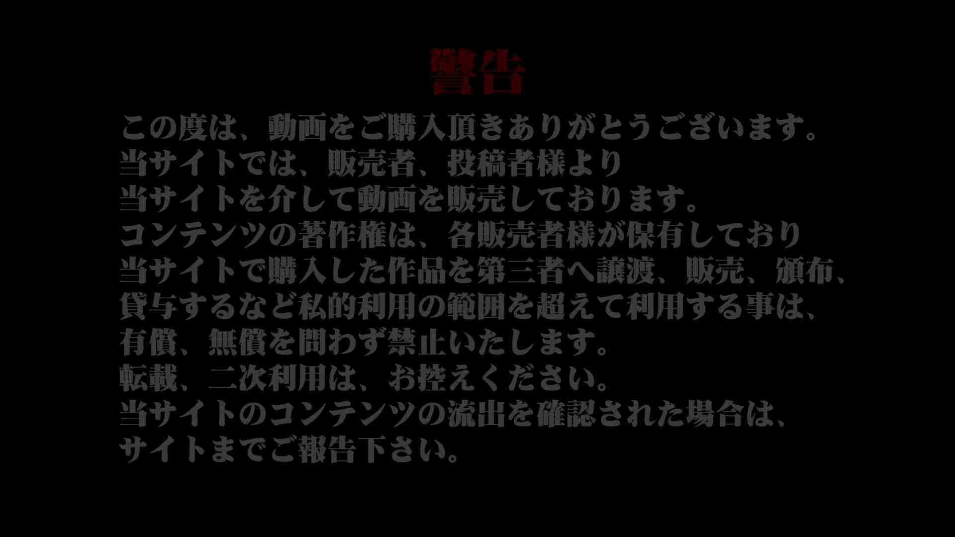 GOD HAND 芸術大学盗撮‼vol.90 盗撮師作品   美しいOLの裸体  101pic 5