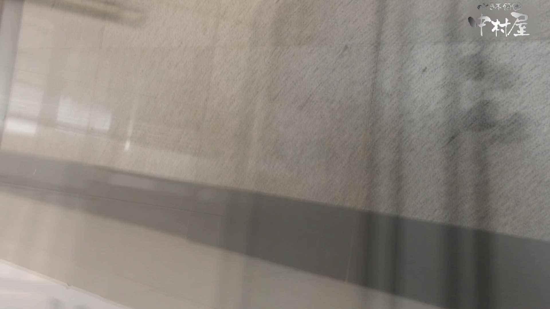 GOD HAND 芸術大学盗撮‼vol.90 盗撮師作品   美しいOLの裸体  101pic 9