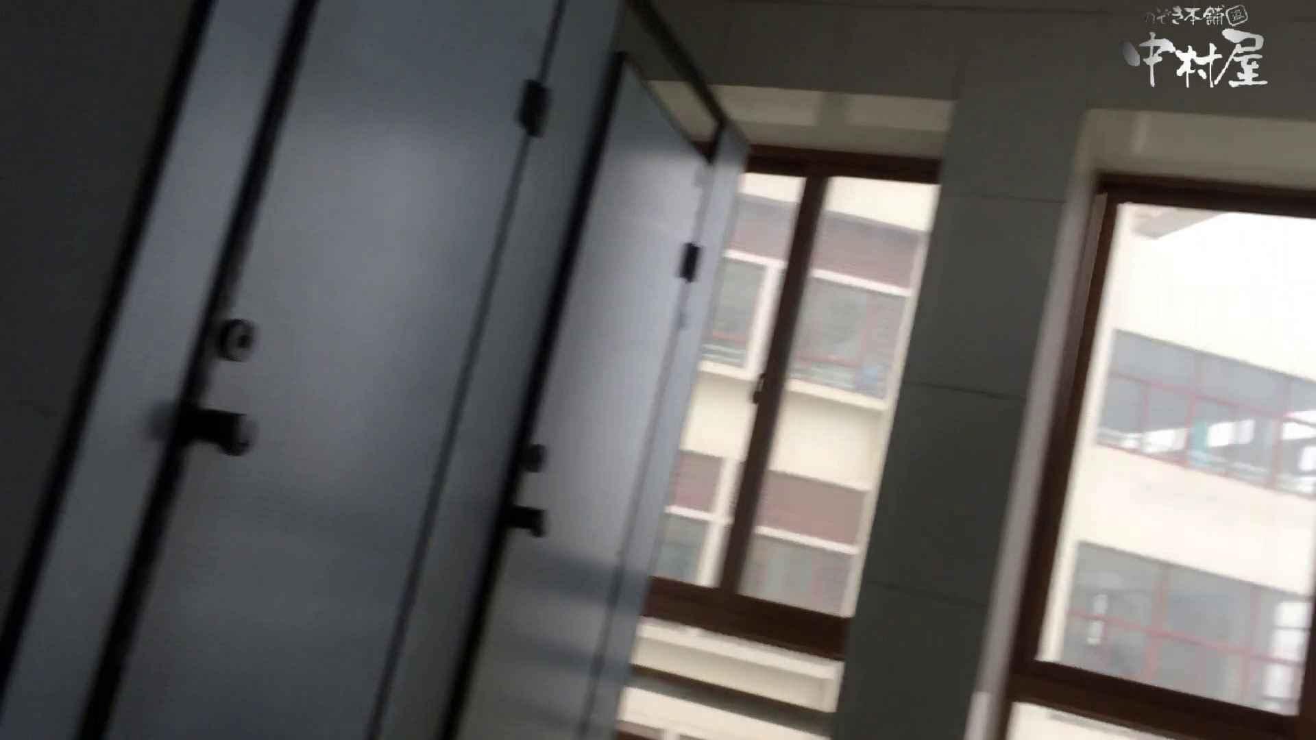GOD HAND 芸術大学盗撮‼vol.90 洗面所突入 盗撮動画紹介 101pic 14