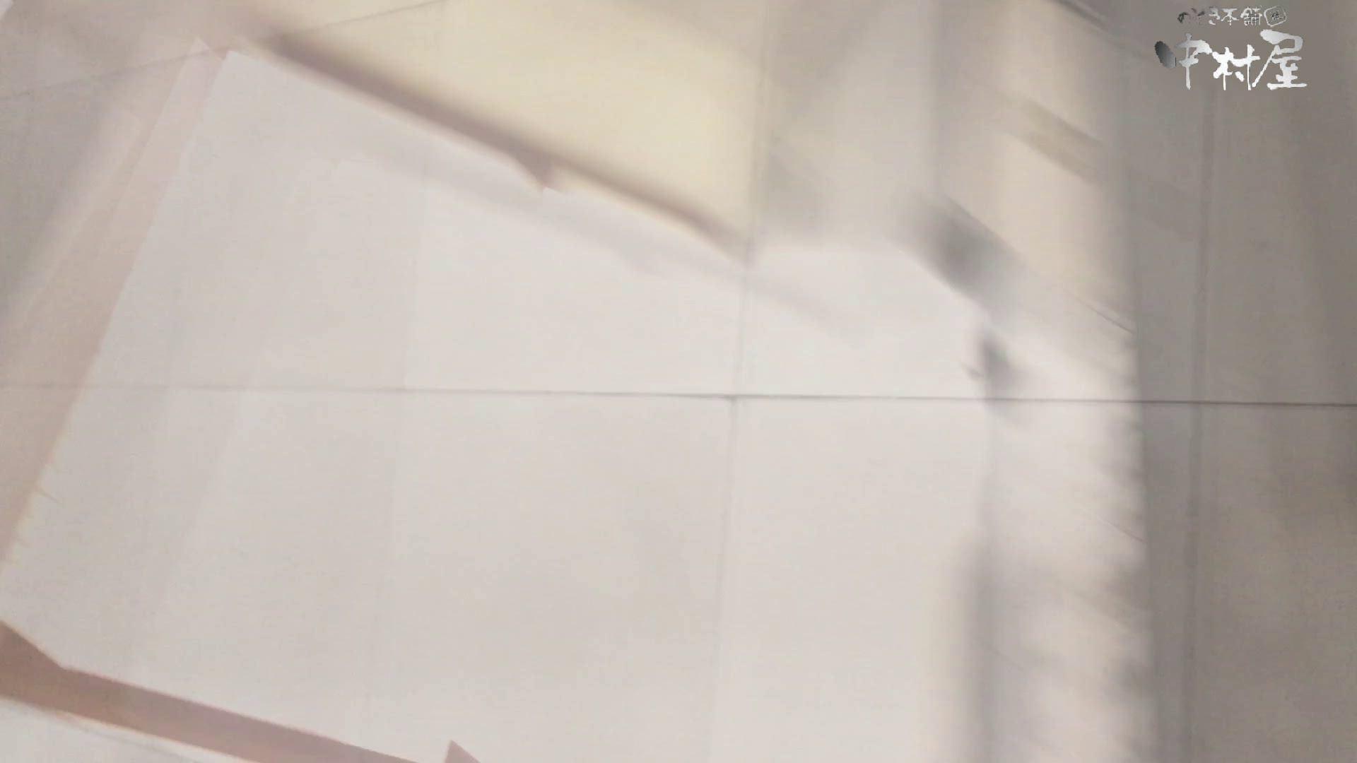 GOD HAND 芸術大学盗撮‼vol.90 投稿 すけべAV動画紹介 101pic 35