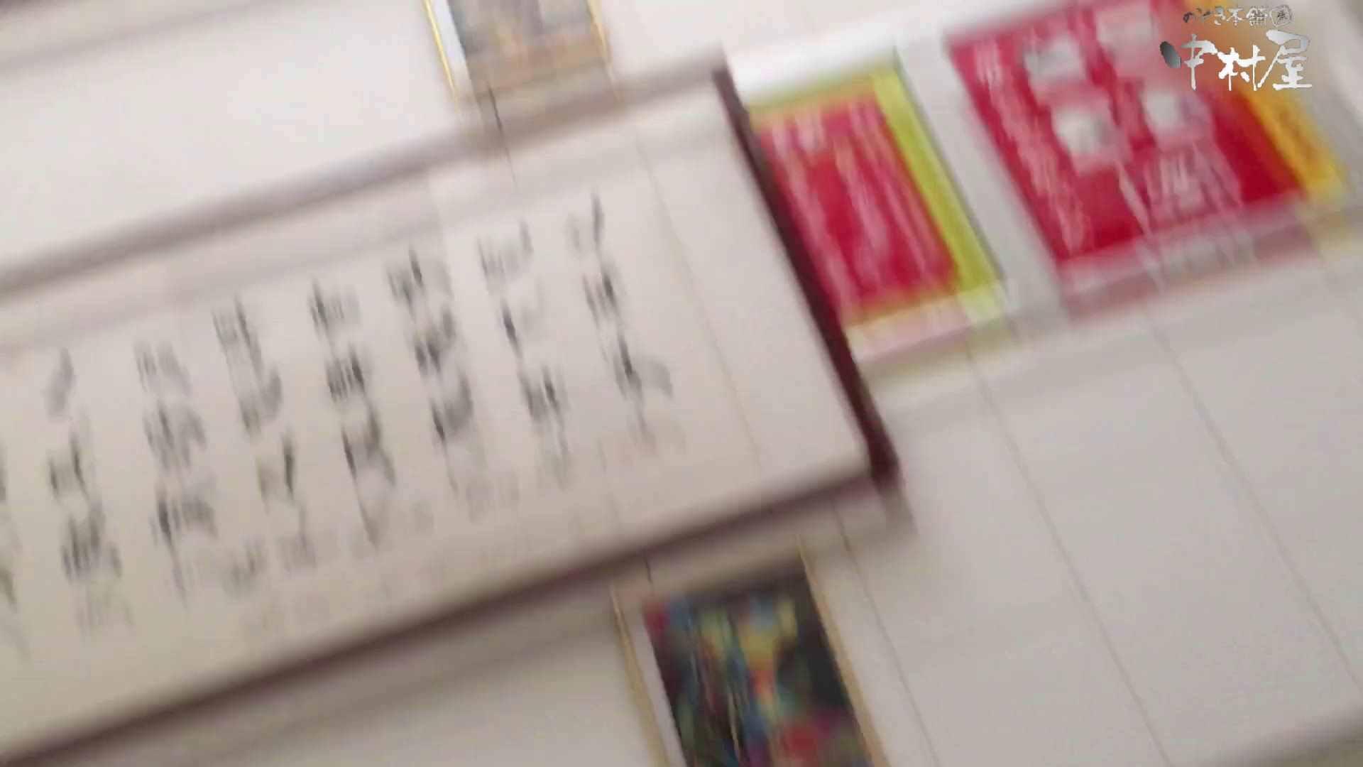 GOD HAND 芸術大学盗撮‼vol.90 盗撮師作品  101pic 36