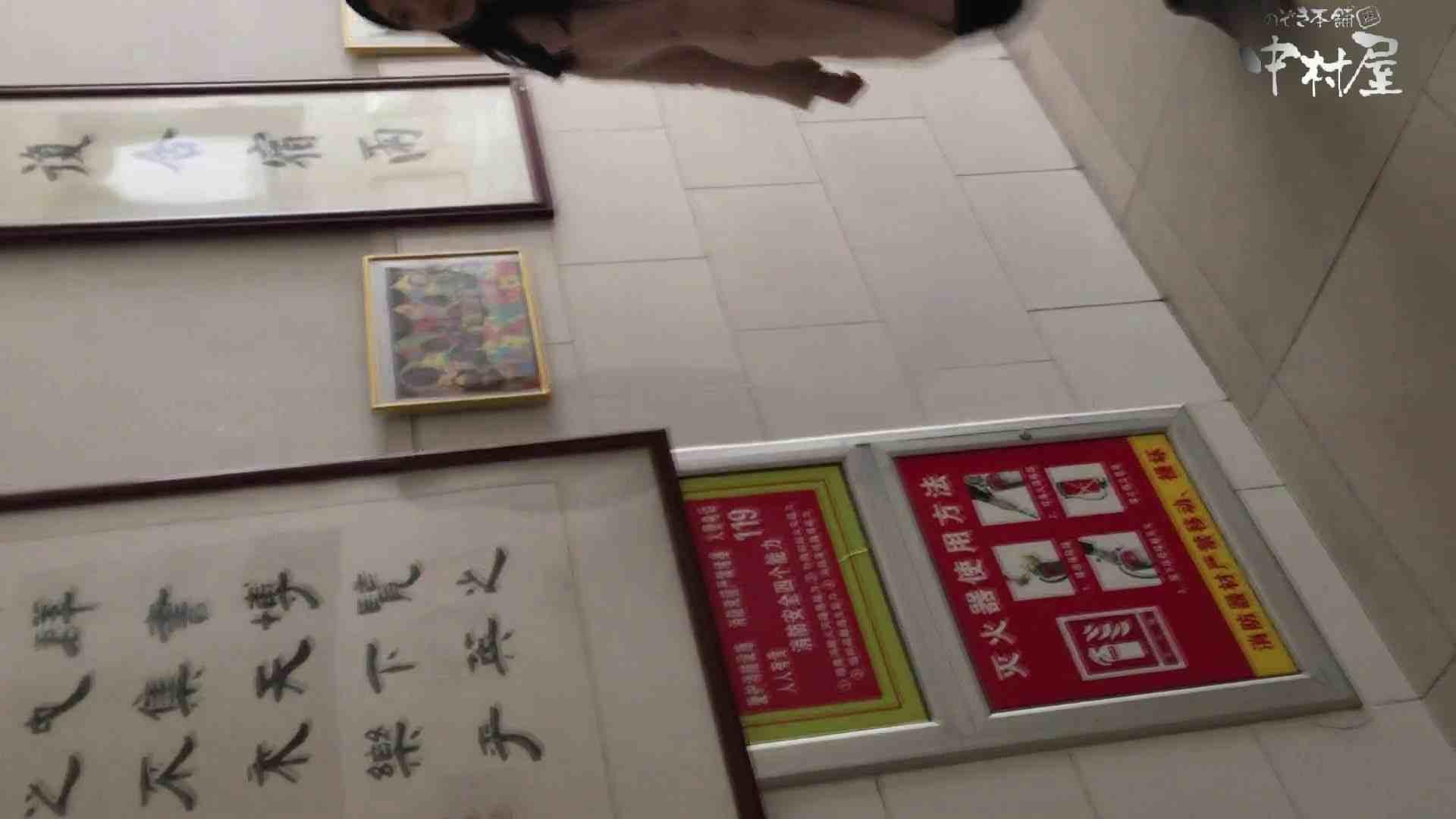 GOD HAND 芸術大学盗撮‼vol.90 洗面所突入 盗撮動画紹介 101pic 38