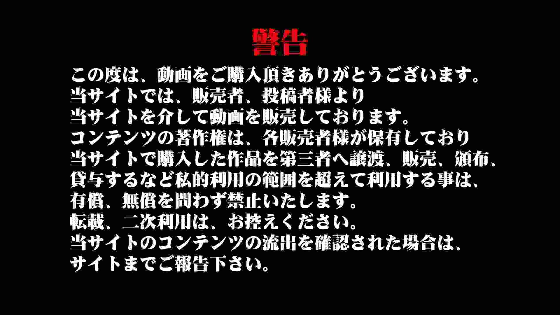 GOD HAND 芸術大学盗撮‼vol.94 洗面所突入 隠し撮りオマンコ動画紹介 104pic 3