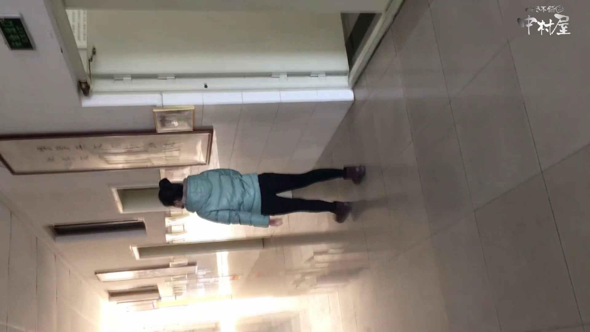 GOD HAND 芸術大学盗撮‼vol.94 洗面所突入 隠し撮りオマンコ動画紹介 104pic 11