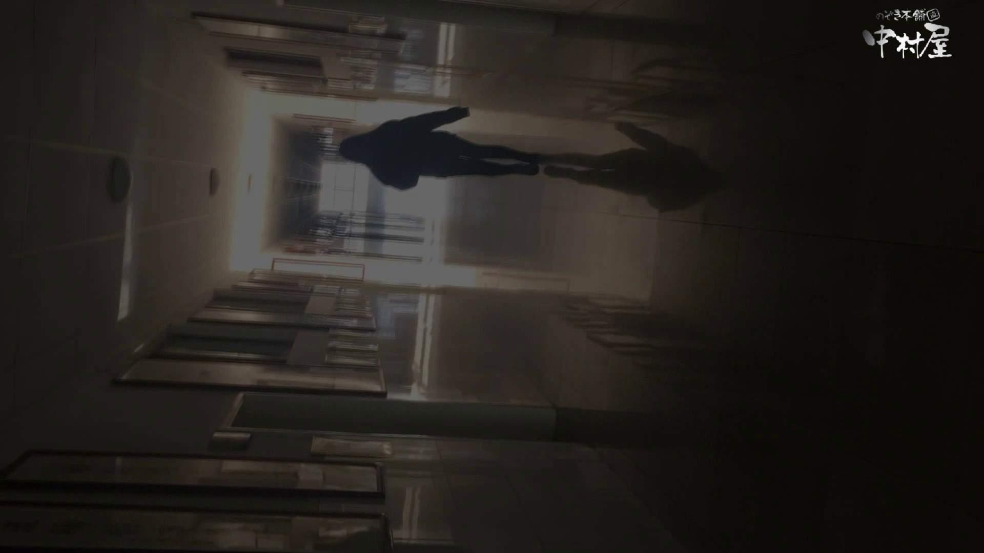 GOD HAND 芸術大学盗撮‼vol.94 洗面所突入 隠し撮りオマンコ動画紹介 104pic 63