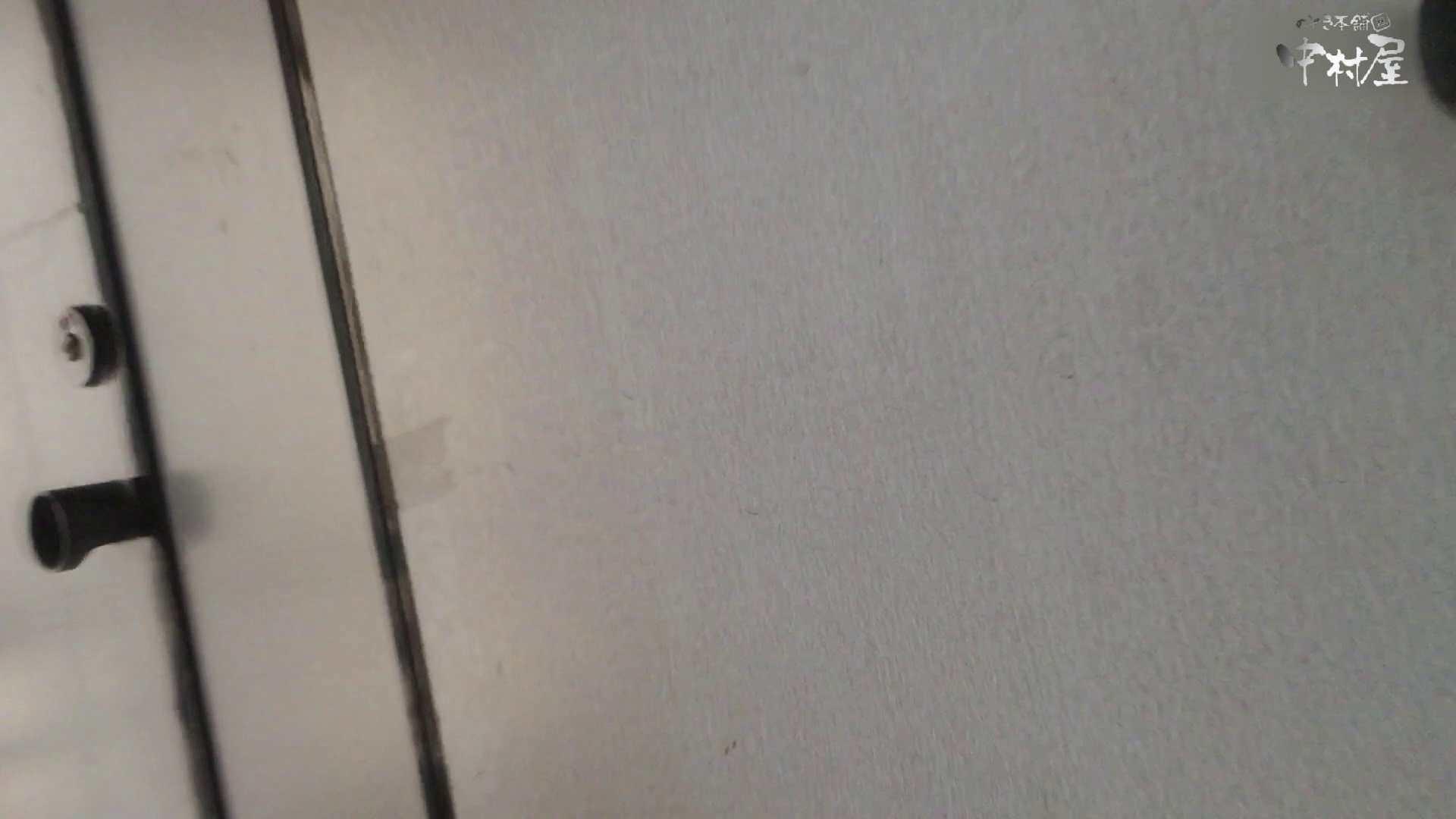 GOD HAND 芸術大学盗撮‼vol.94 盗撮師作品 セックス無修正動画無料 104pic 66
