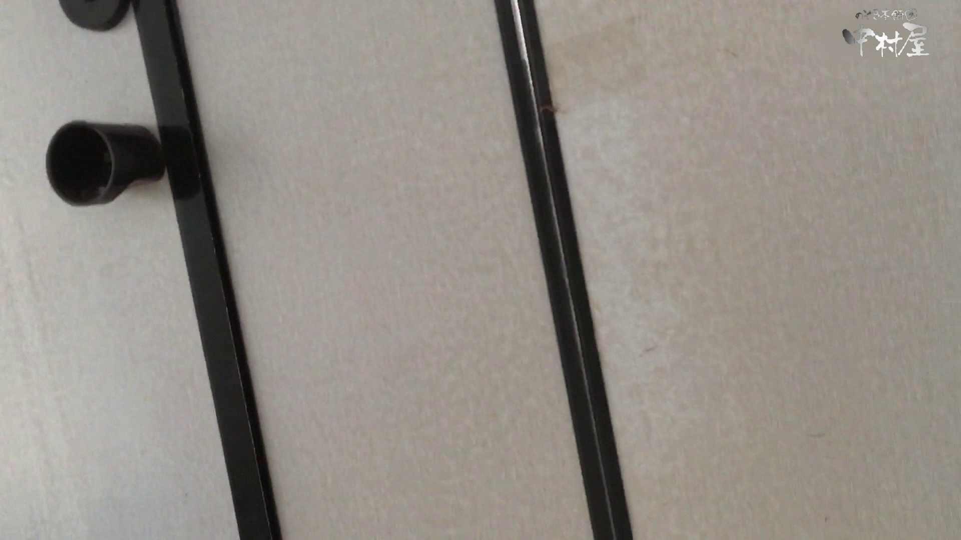 GOD HAND 芸術大学盗撮‼vol.94 洗面所突入 隠し撮りオマンコ動画紹介 104pic 67