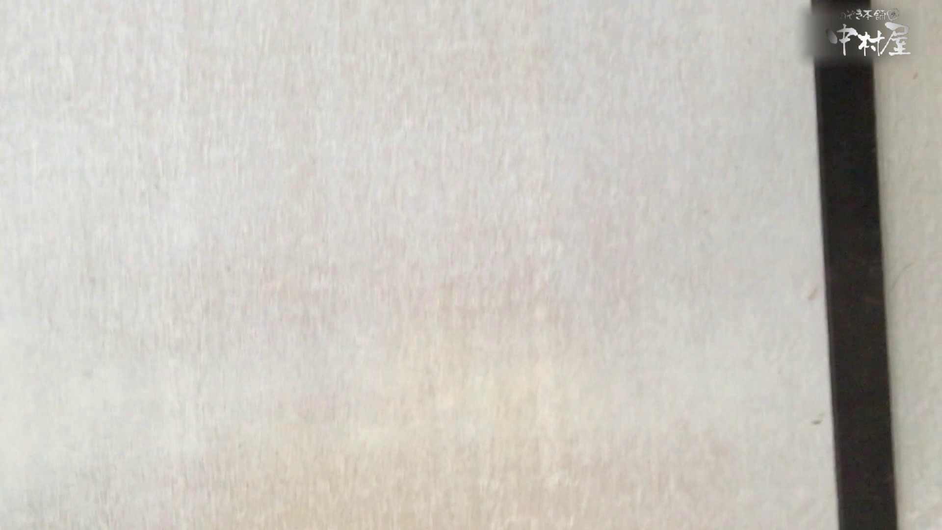 GOD HAND 芸術大学盗撮‼vol.94 投稿   美しいOLの裸体  104pic 69