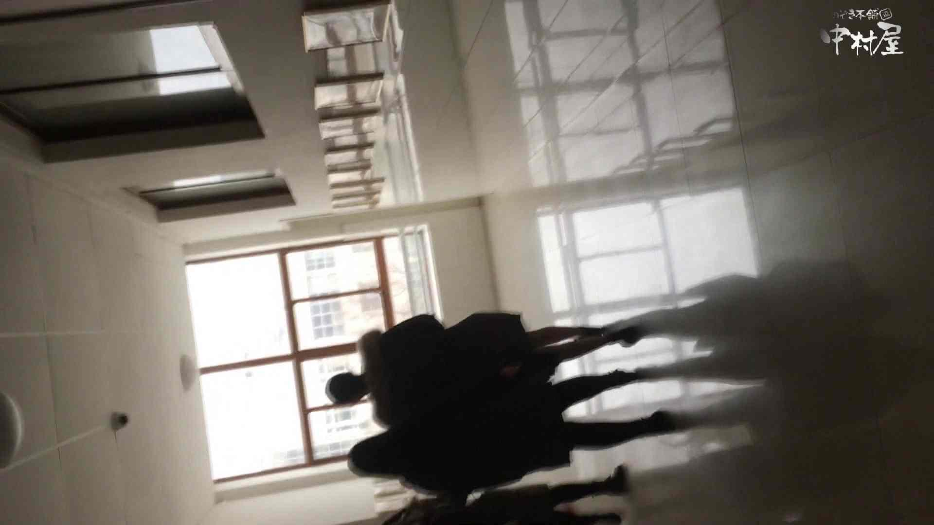 GOD HAND 芸術大学盗撮‼vol.94 洗面所突入 隠し撮りオマンコ動画紹介 104pic 79