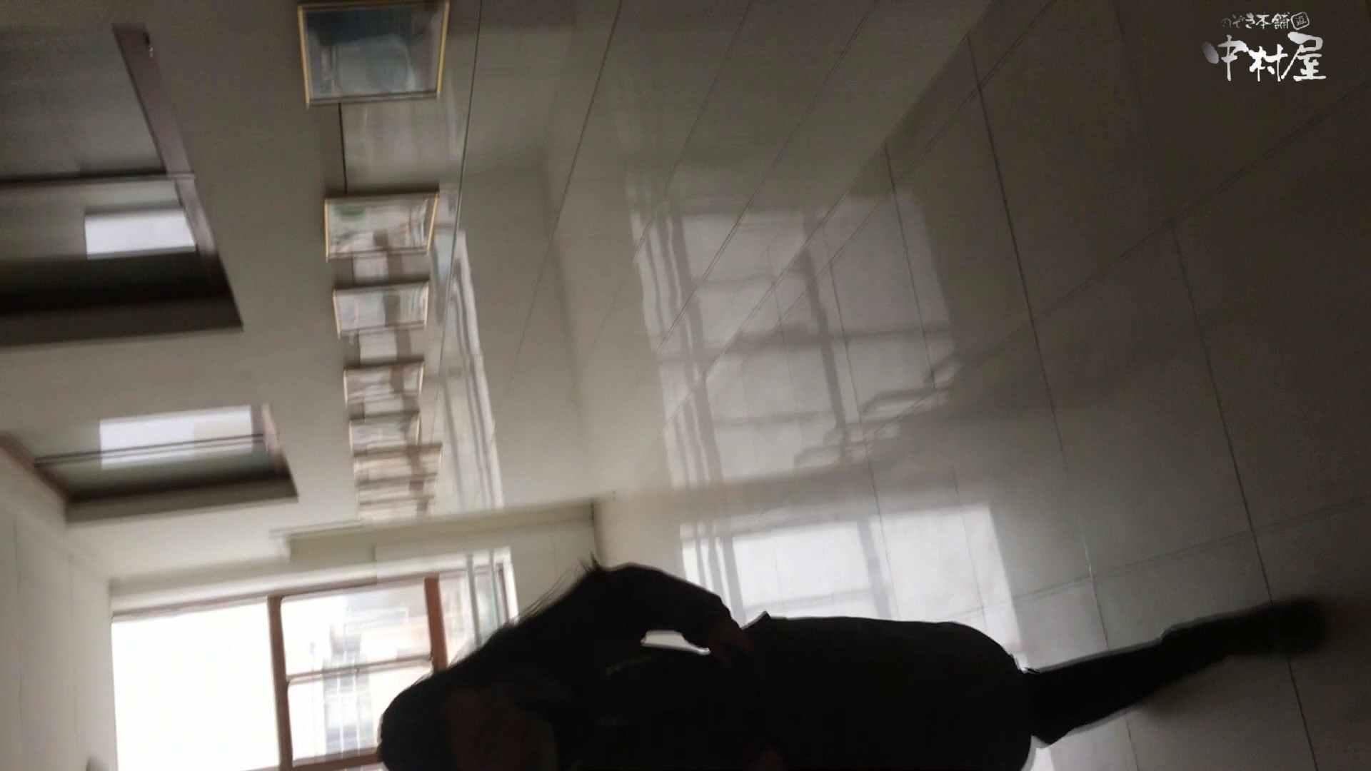 GOD HAND 芸術大学盗撮‼vol.94 盗撮師作品 セックス無修正動画無料 104pic 82
