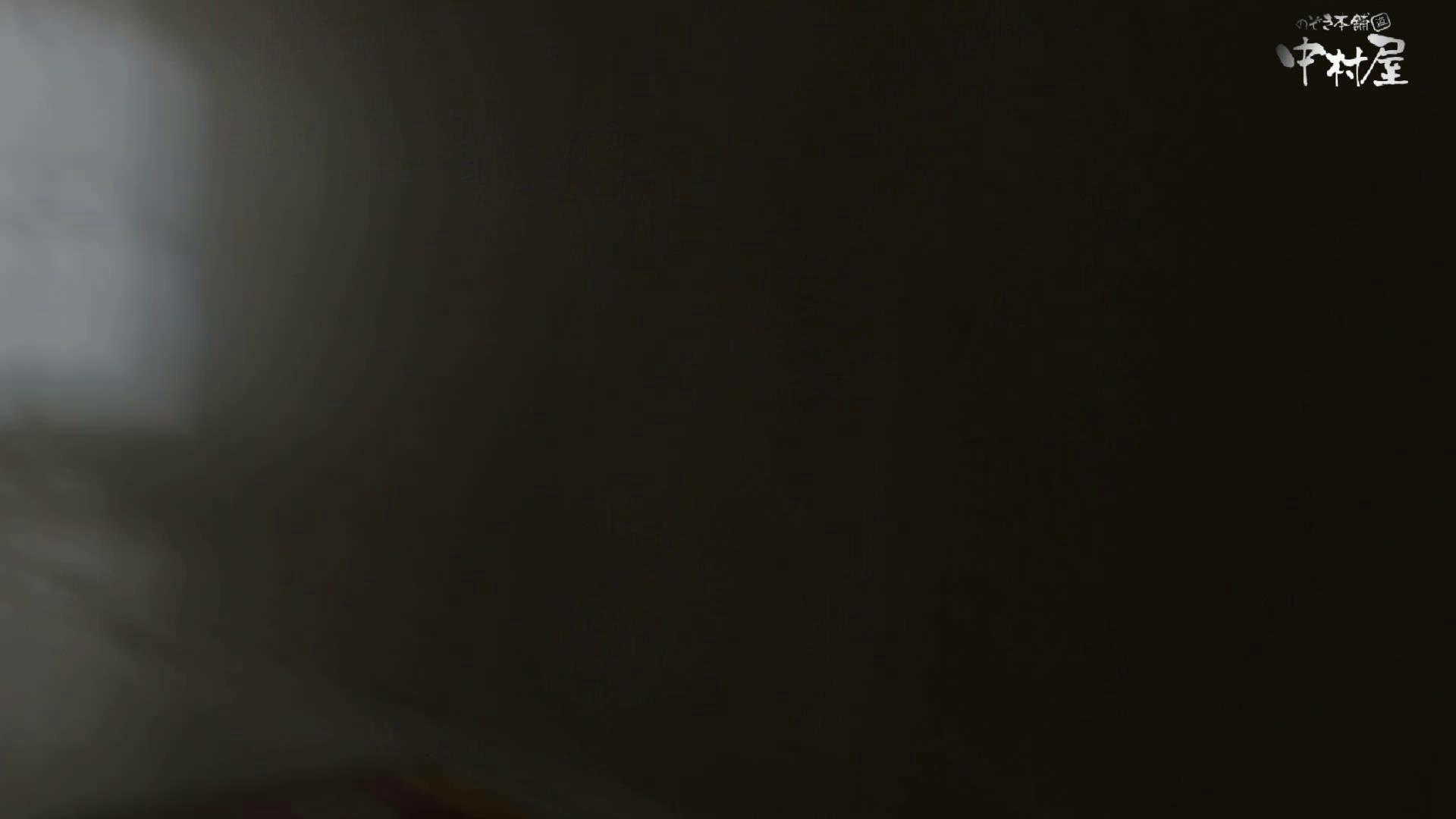 GOD HAND 芸術大学盗撮‼vol.94 投稿   美しいOLの裸体  104pic 85