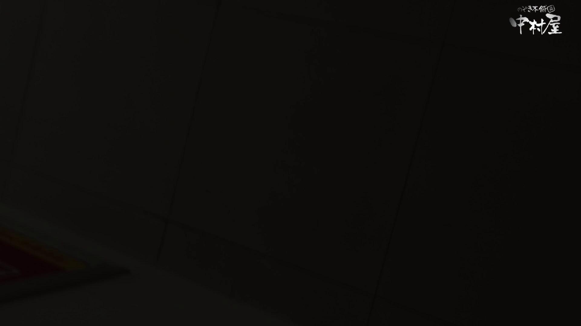 GOD HAND 芸術大学盗撮‼vol.94 盗撮師作品 セックス無修正動画無料 104pic 86