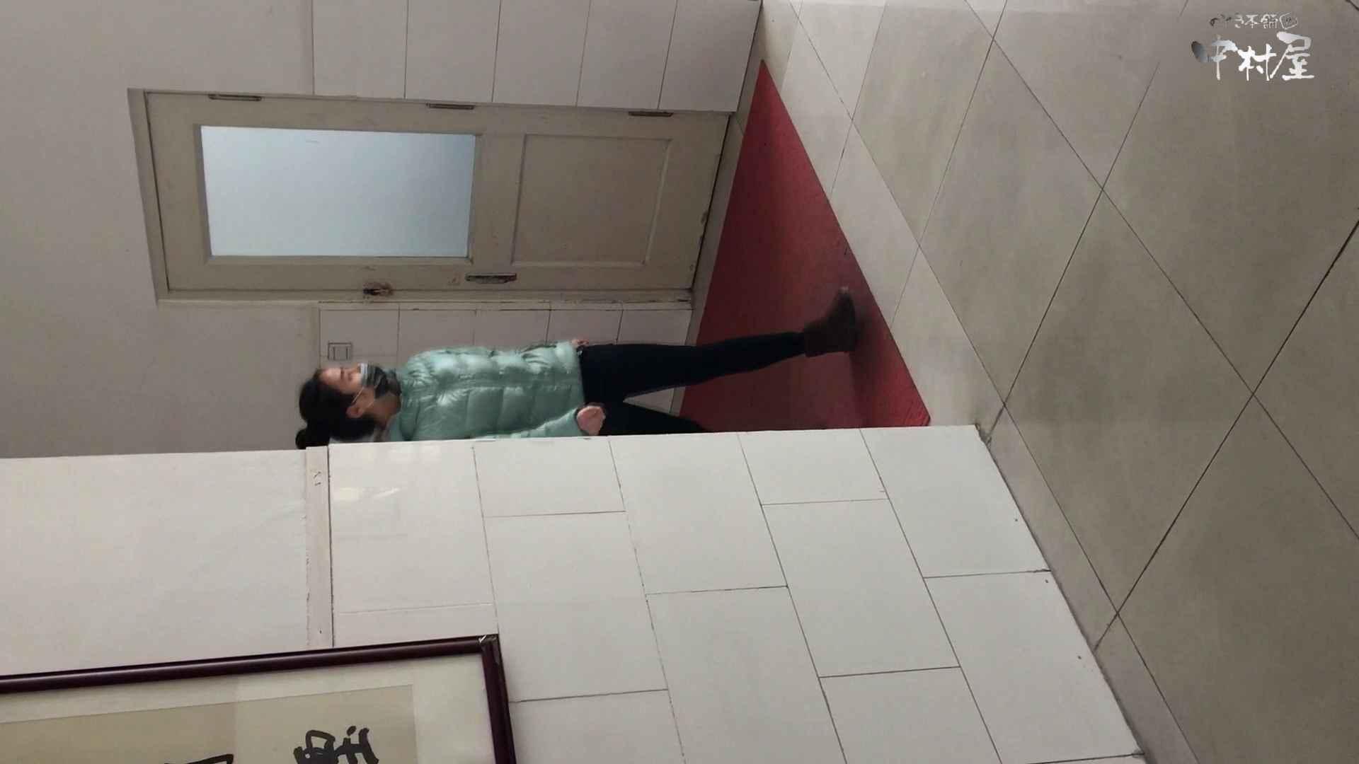 GOD HAND 芸術大学盗撮‼vol.94 盗撮師作品 セックス無修正動画無料 104pic 102