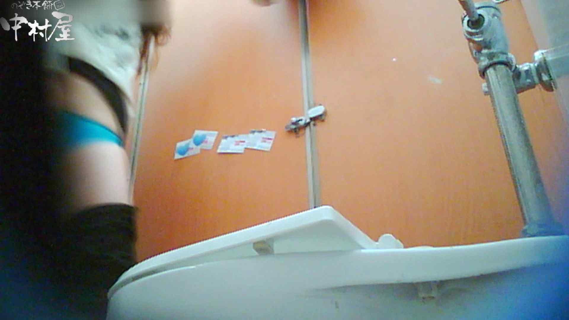 韓流トイレ盗撮vol.15 美しいOLの裸体  69pic 28