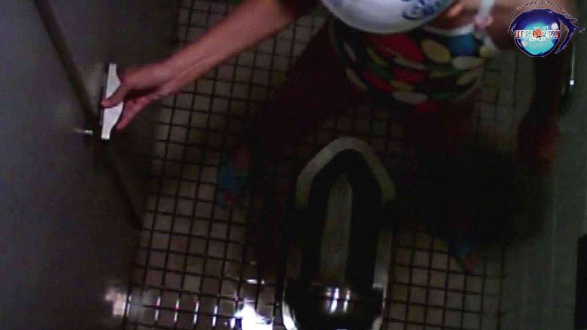 水泳大会選手の聖水 vol.09 全裸 オマンコ無修正動画無料 85pic 4