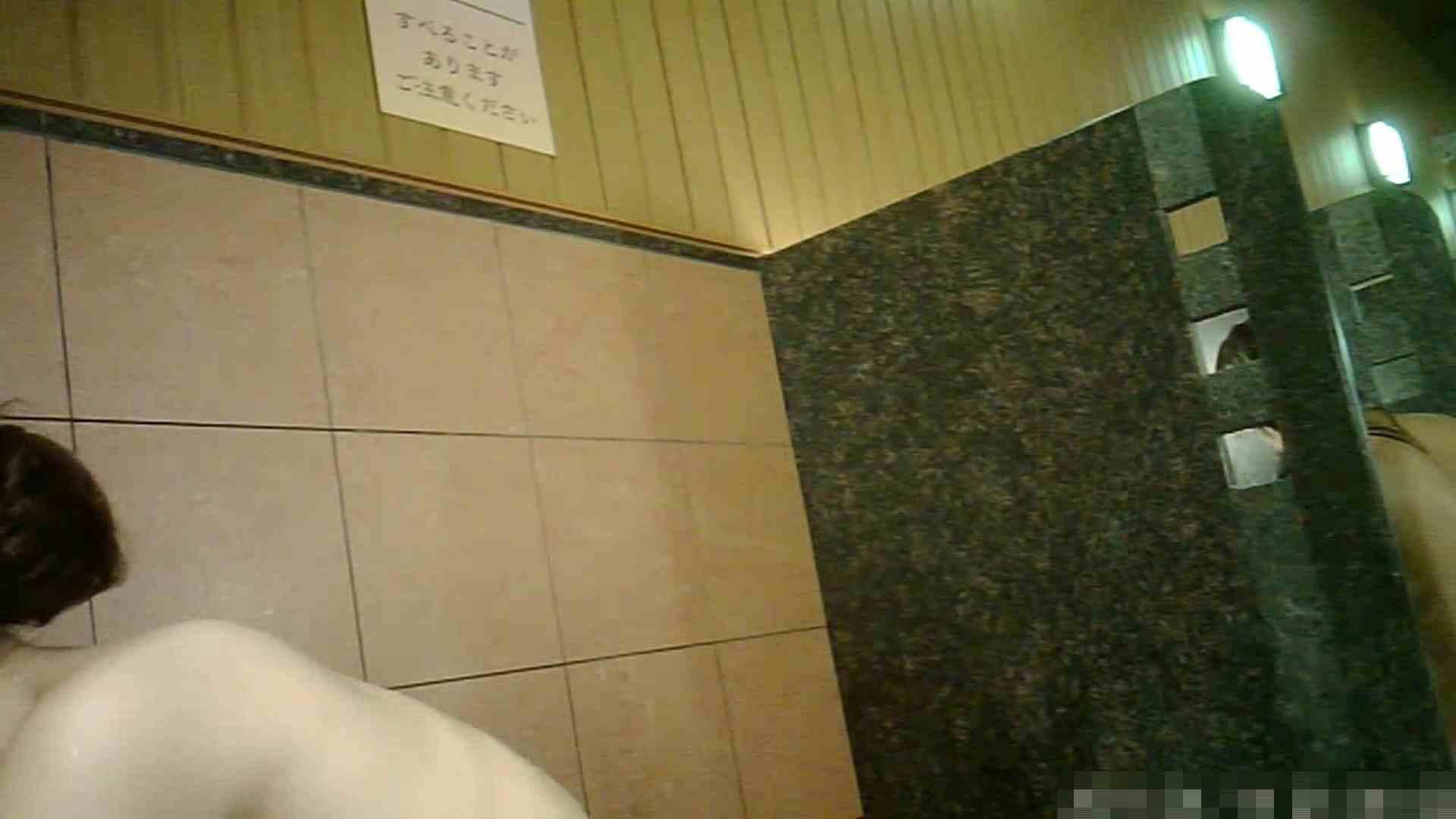手を染めてしまった女性盗撮師の女風呂潜入記 vol.001 美しいOLの裸体 アダルト動画キャプチャ 70pic 2
