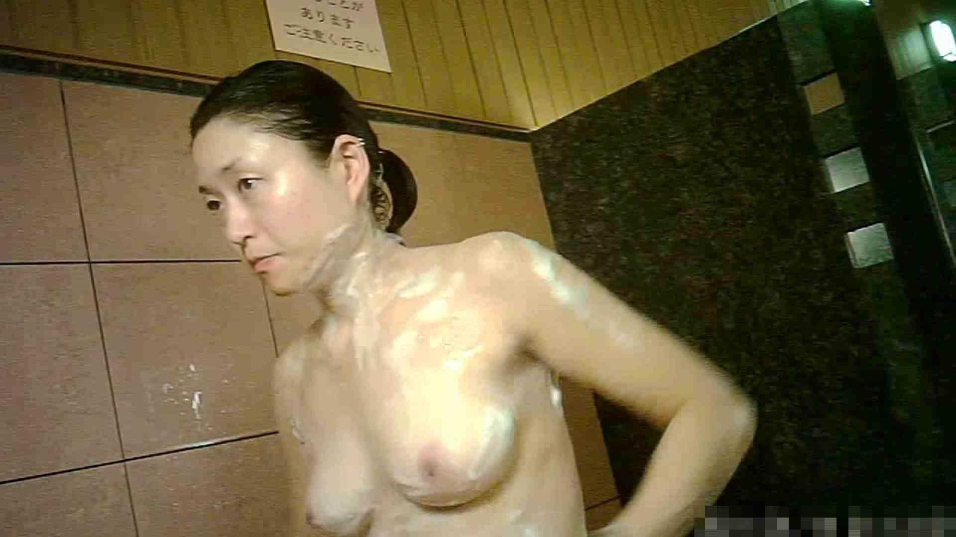 手を染めてしまった女性盗撮師の女風呂潜入記 vol.001 女風呂 | 潜入突撃  70pic 50
