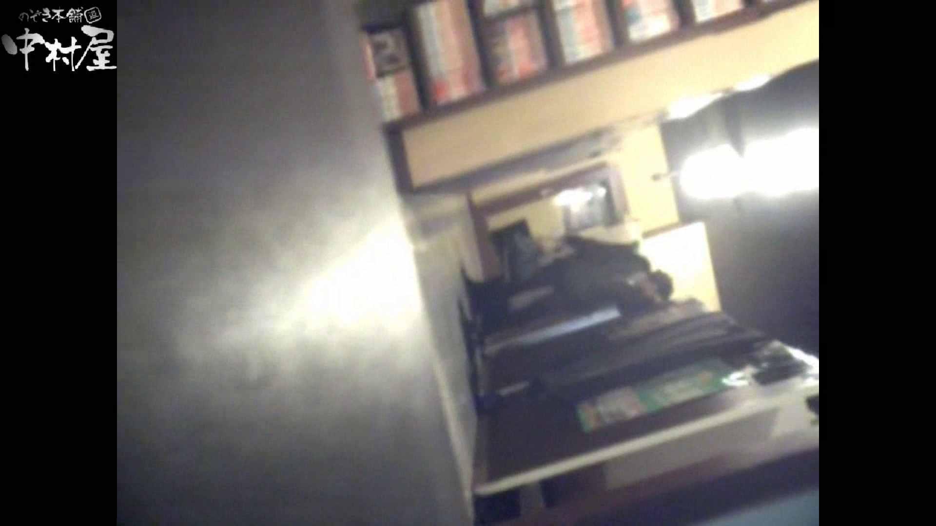 インターネットカフェの中で起こっている出来事 vol.007 卑猥 エロ画像 74pic 17