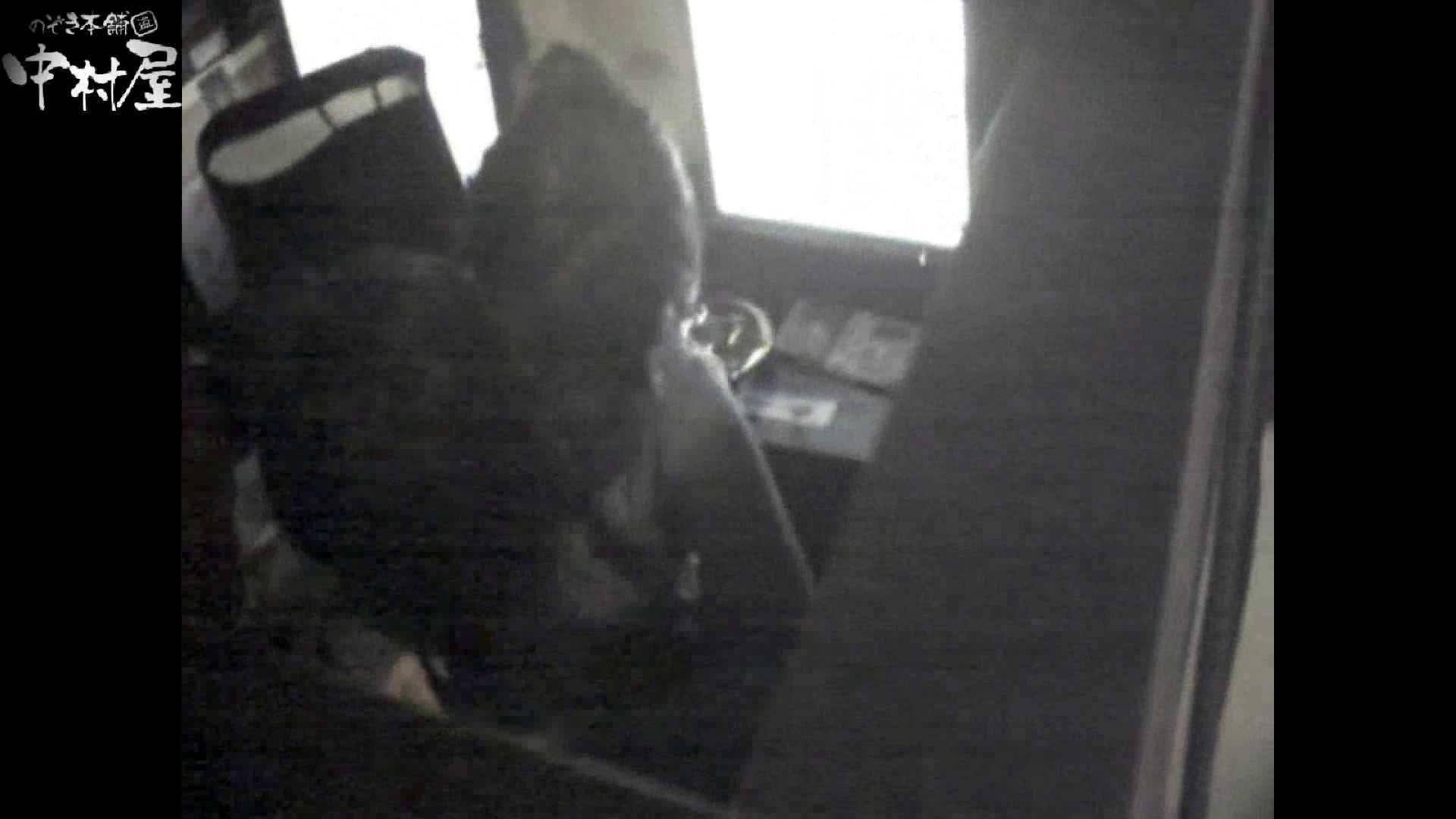 インターネットカフェの中で起こっている出来事 vol.007 カップル | 美しいOLの裸体  74pic 25