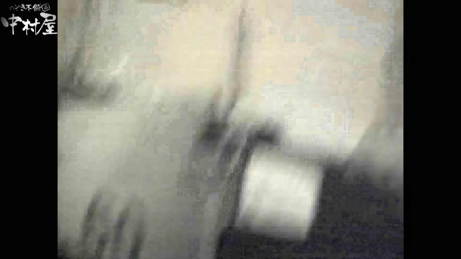 インターネットカフェの中で起こっている出来事 vol.007 卑猥 エロ画像 74pic 26