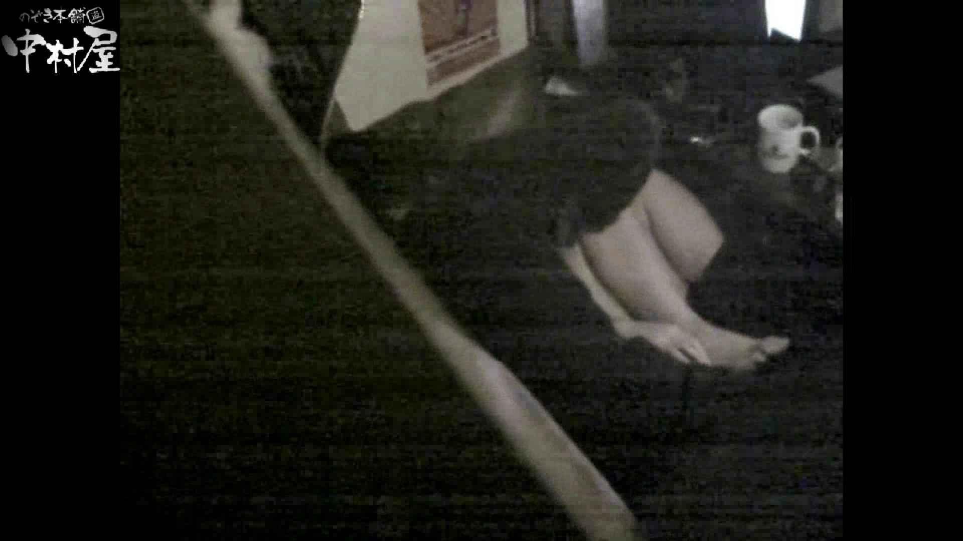 インターネットカフェの中で起こっている出来事 vol.007 カップル  74pic 45