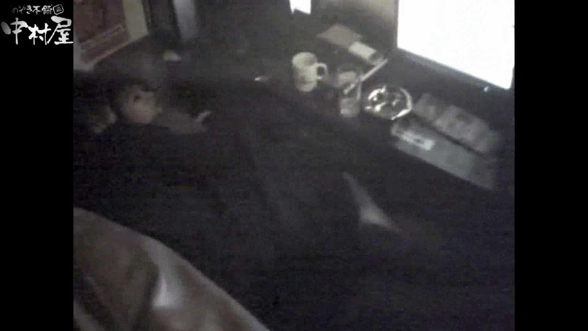 インターネットカフェの中で起こっている出来事 vol.007 卑猥 エロ画像 74pic 47