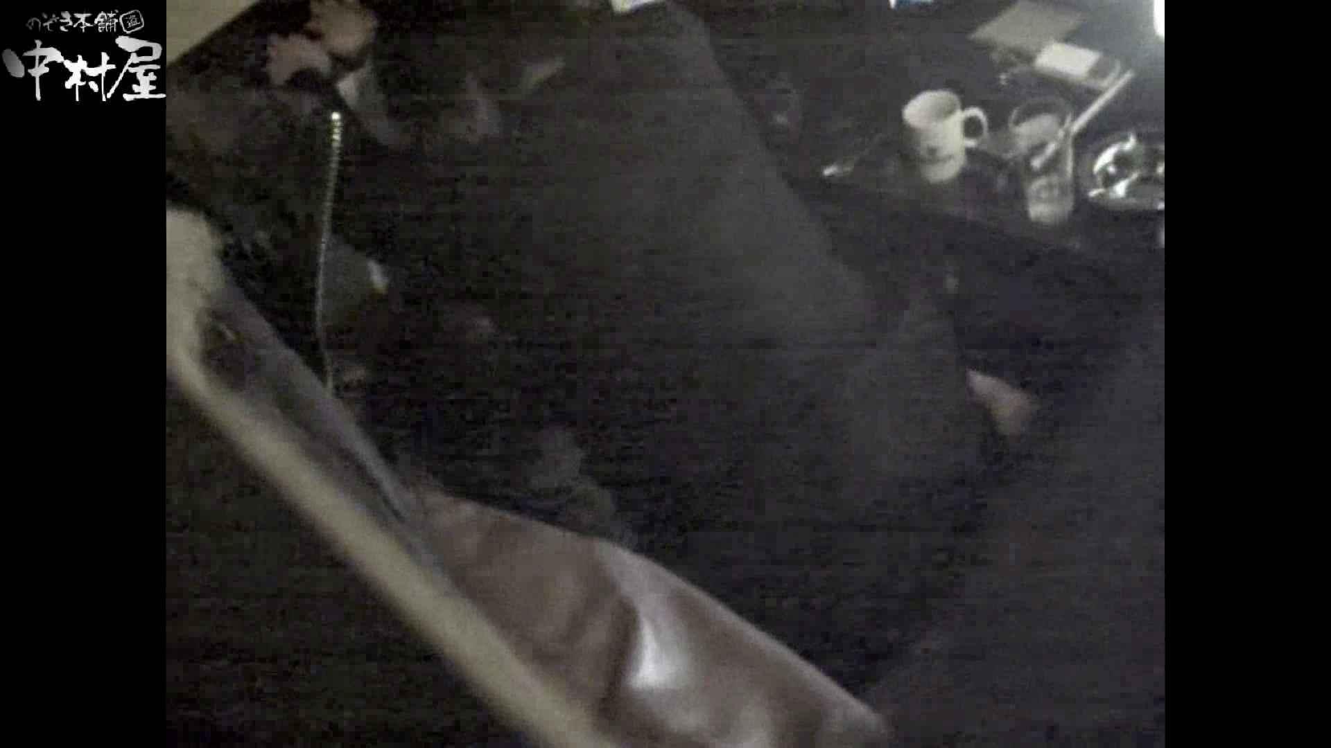 インターネットカフェの中で起こっている出来事 vol.007 卑猥 エロ画像 74pic 68