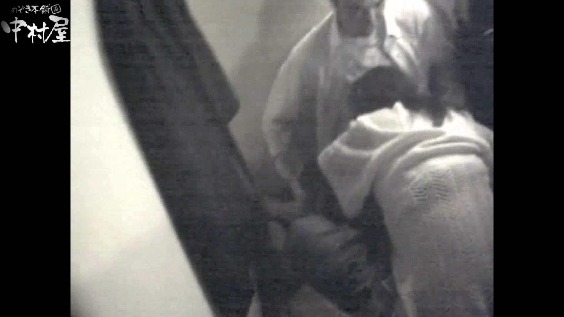 インターネットカフェの中で起こっている出来事 vol.008 美しいOLの裸体 エロ画像 83pic 2