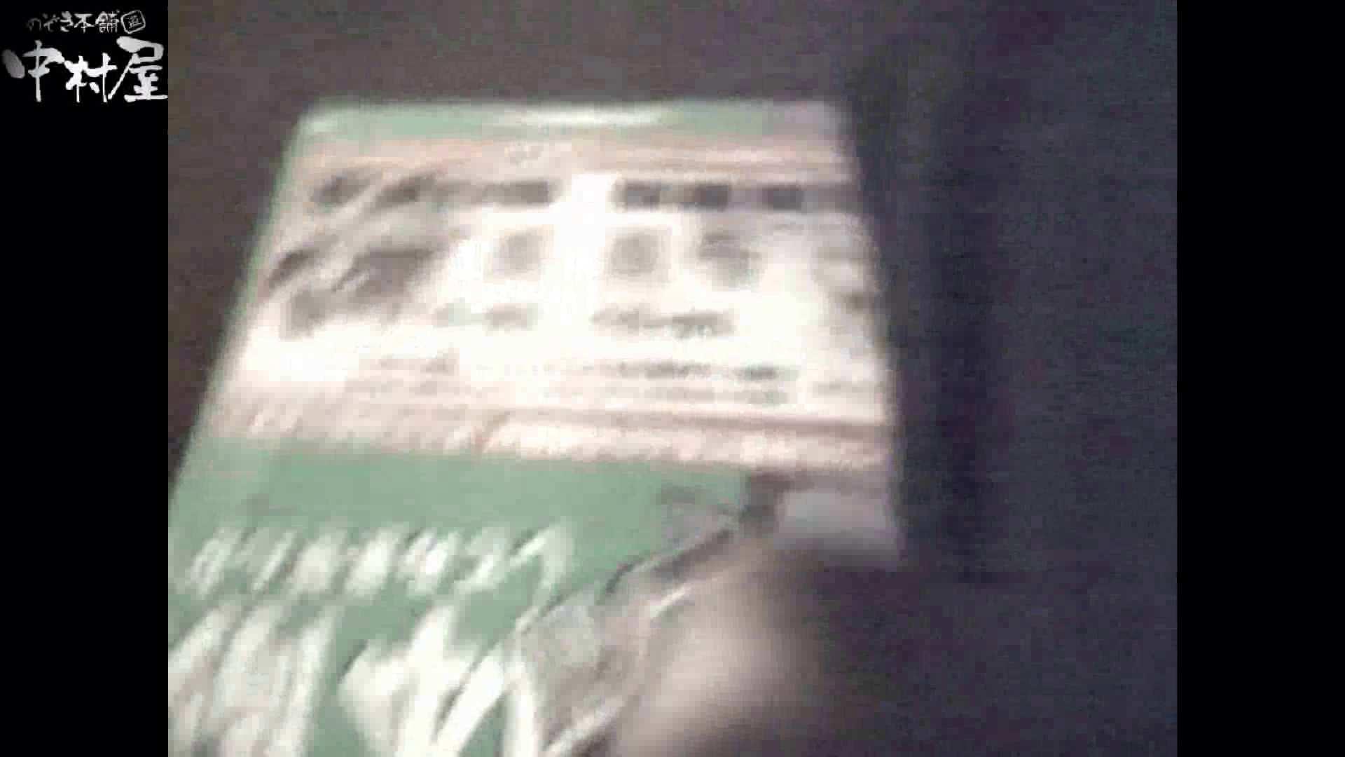 インターネットカフェの中で起こっている出来事 vol.008 卑猥 | カップル  83pic 40