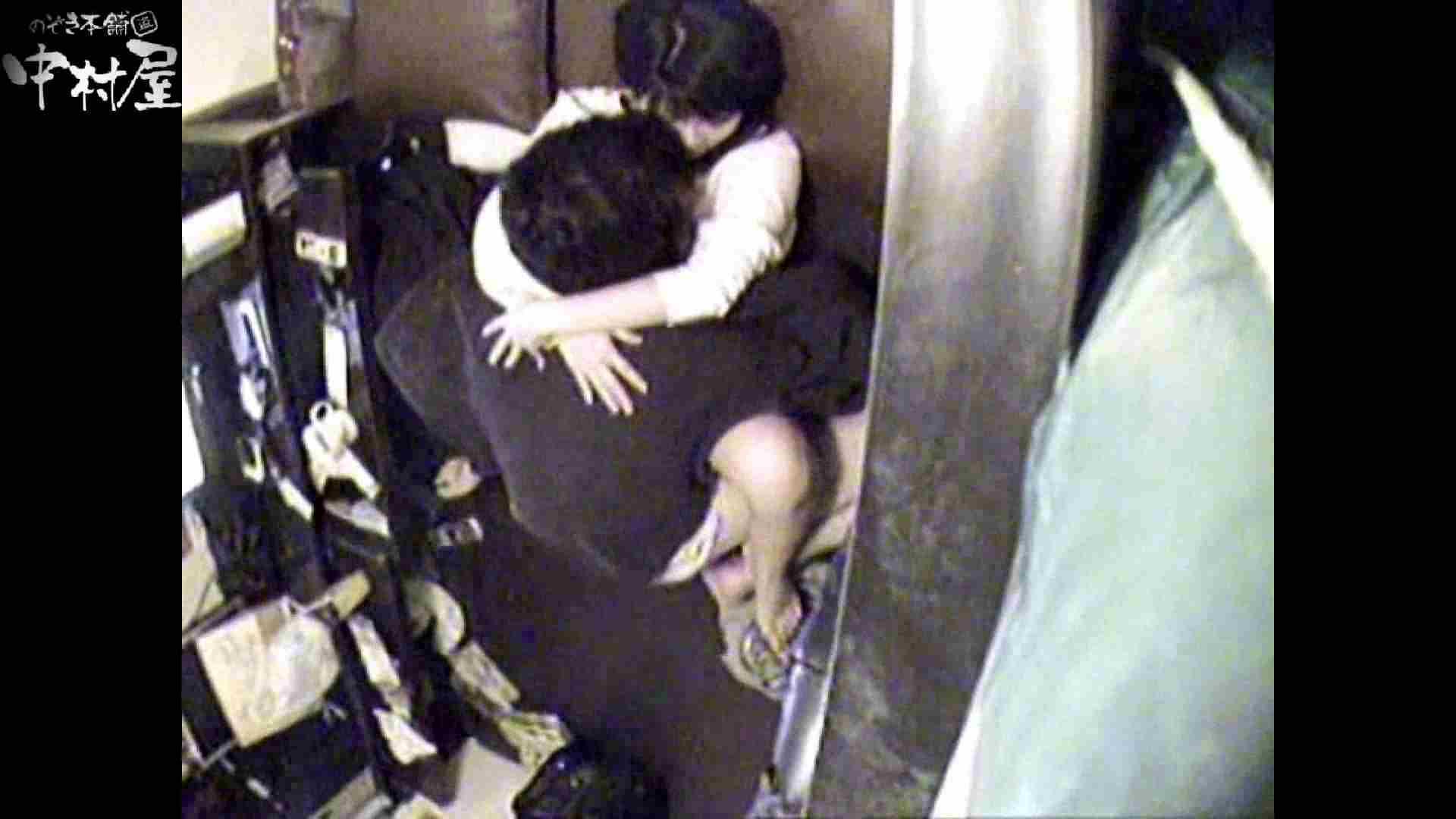 インターネットカフェの中で起こっている出来事 vol.009 美しいOLの裸体 戯れ無修正画像 85pic 11