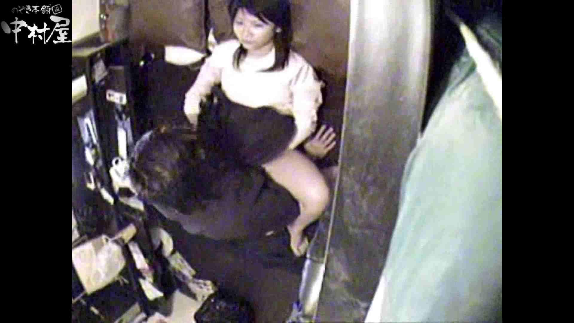 インターネットカフェの中で起こっている出来事 vol.009 美しいOLの裸体 戯れ無修正画像 85pic 20