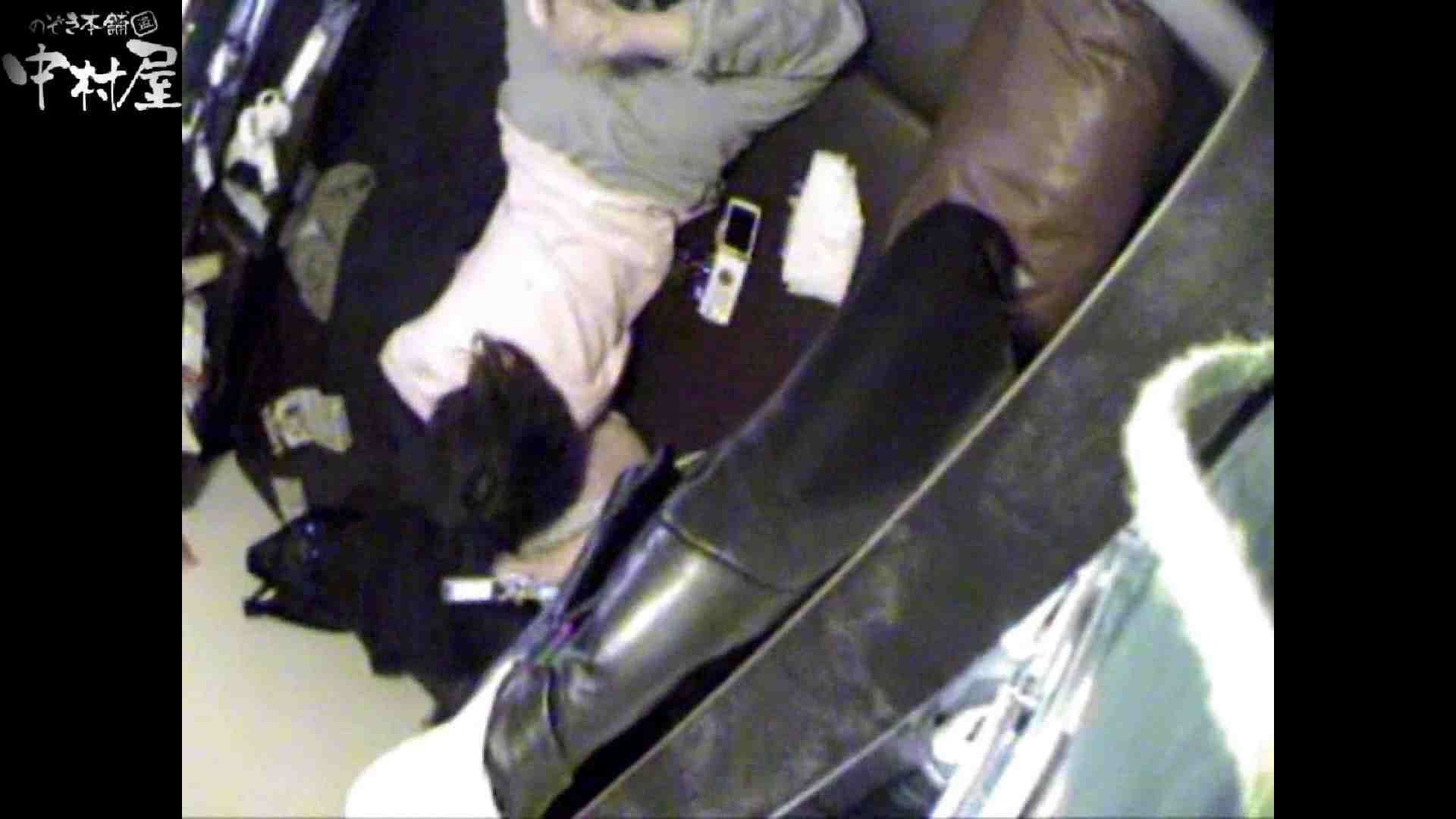 インターネットカフェの中で起こっている出来事 vol.009 美しいOLの裸体 戯れ無修正画像 85pic 29