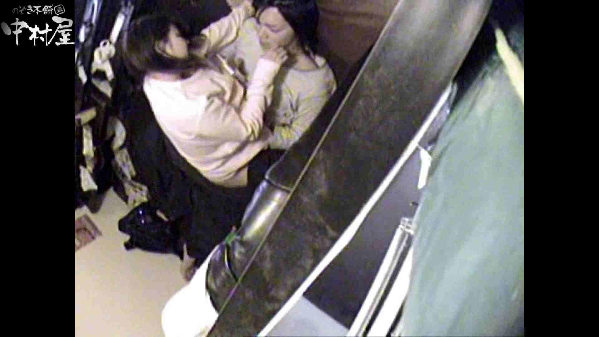 インターネットカフェの中で起こっている出来事 vol.009 美しいOLの裸体 戯れ無修正画像 85pic 77