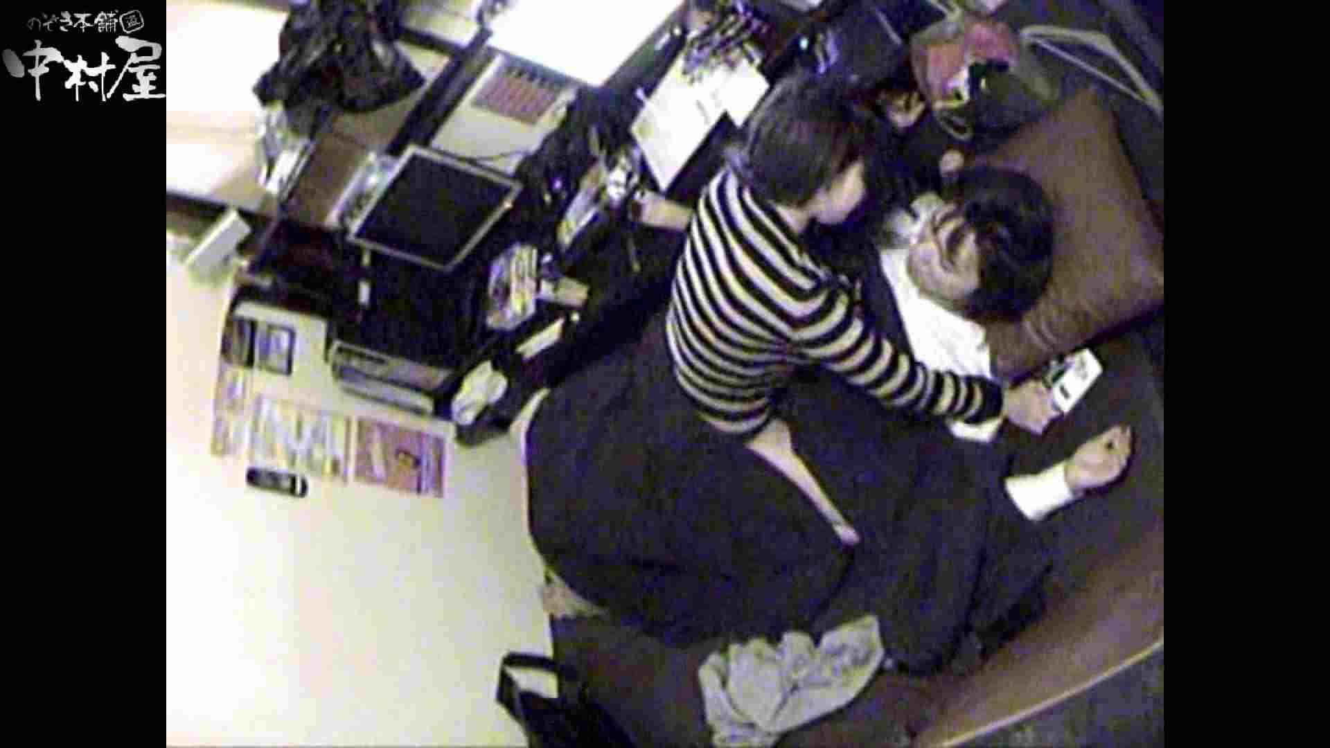エッチ 熟女 インターネットカフェの中で起こっている出来事 vol.010 のぞき本舗 中村屋