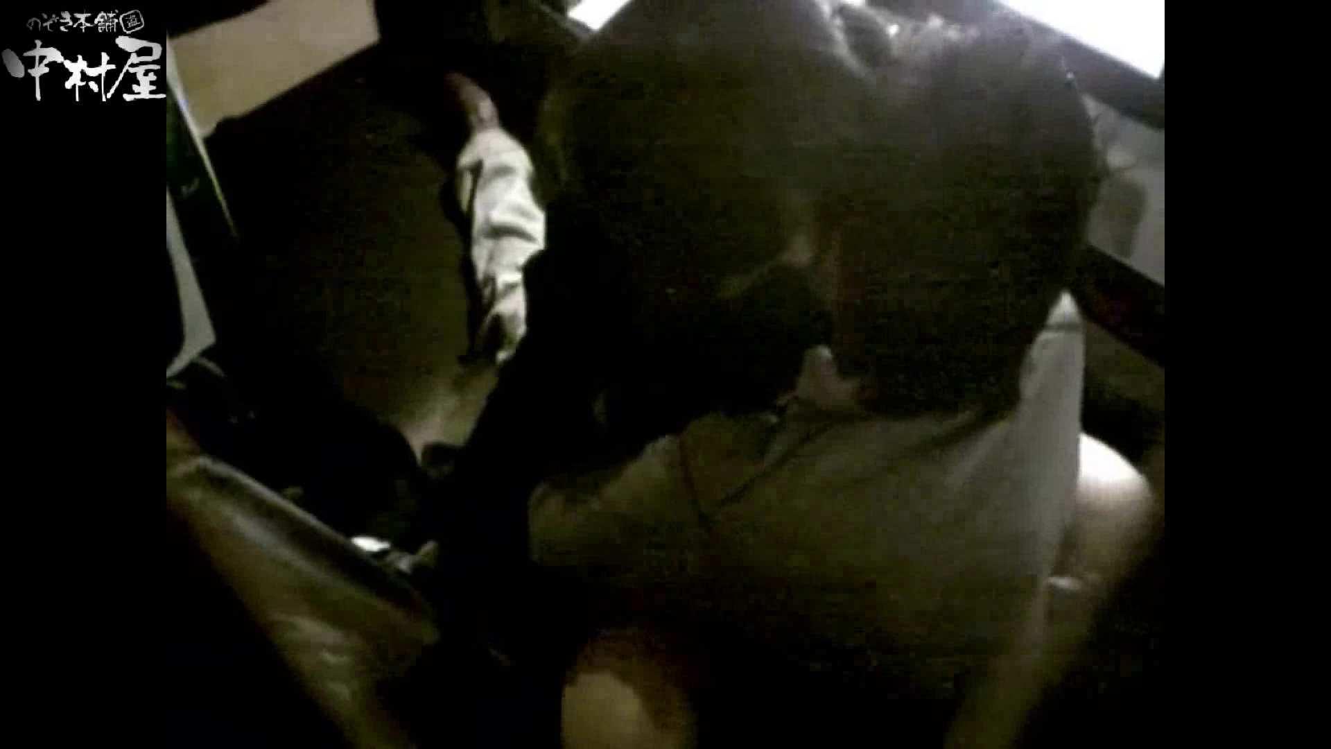インターネットカフェの中で起こっている出来事 vol.011 卑猥 SEX無修正画像 83pic 5