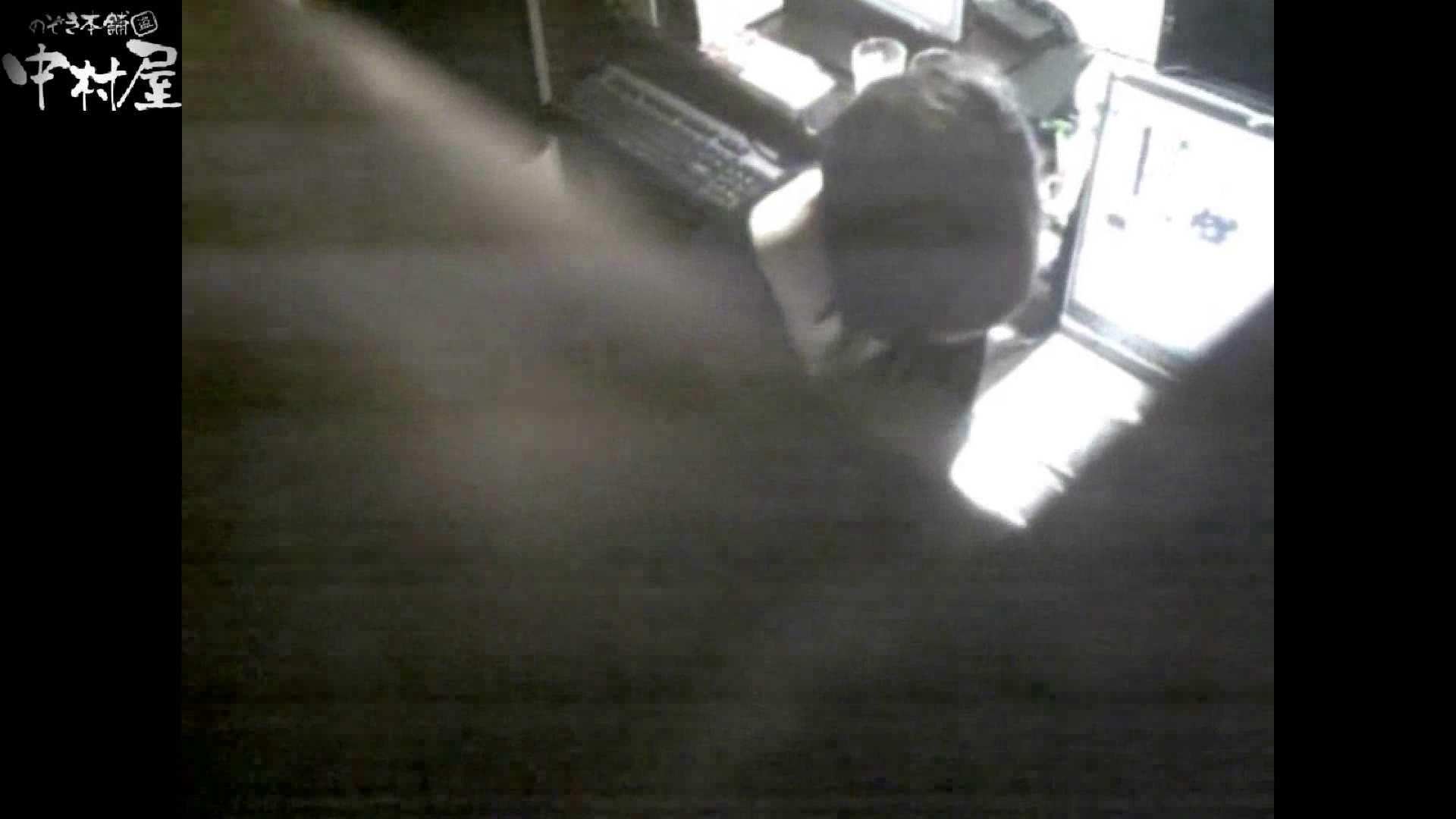 インターネットカフェの中で起こっている出来事 vol.011 卑猥 SEX無修正画像 83pic 29