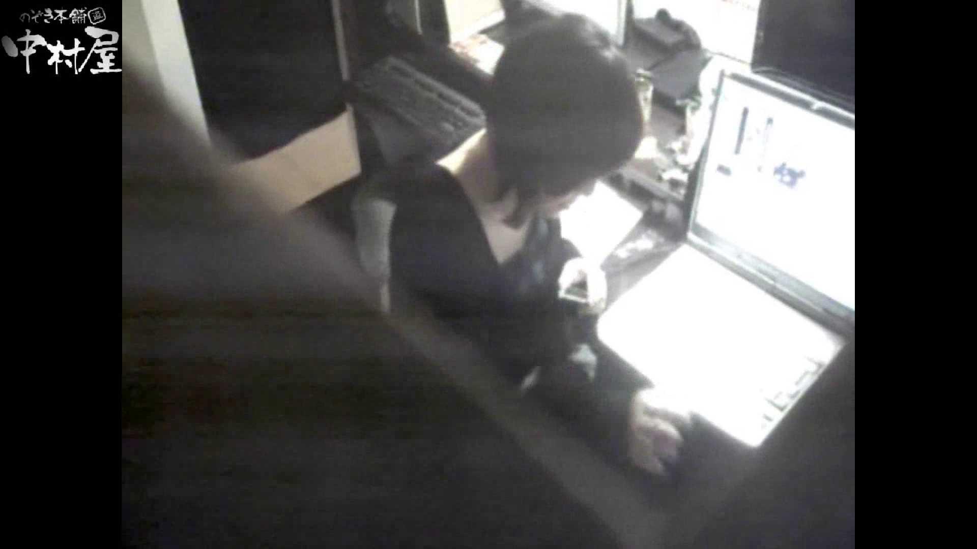 インターネットカフェの中で起こっている出来事 vol.011 卑猥 SEX無修正画像 83pic 35