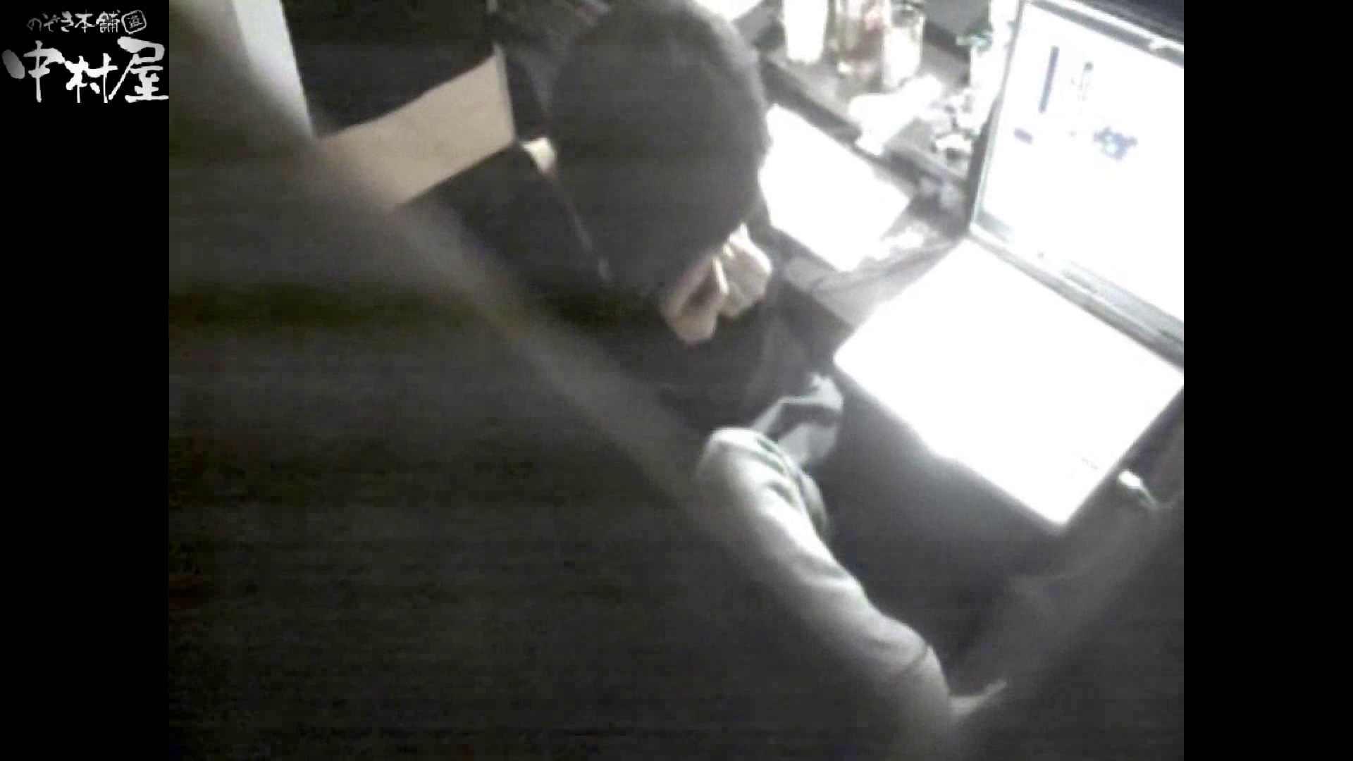 インターネットカフェの中で起こっている出来事 vol.011 卑猥 SEX無修正画像 83pic 41