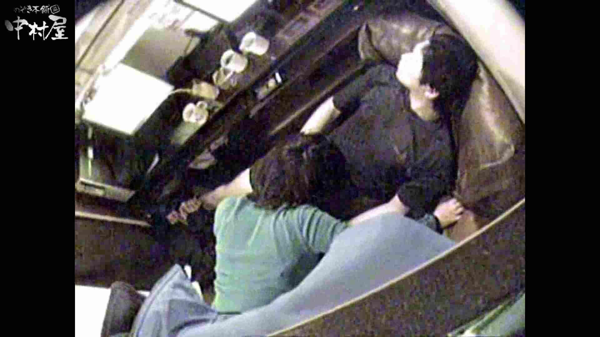 インターネットカフェの中で起こっている出来事 vol.013 カップル えろ無修正画像 72pic 14