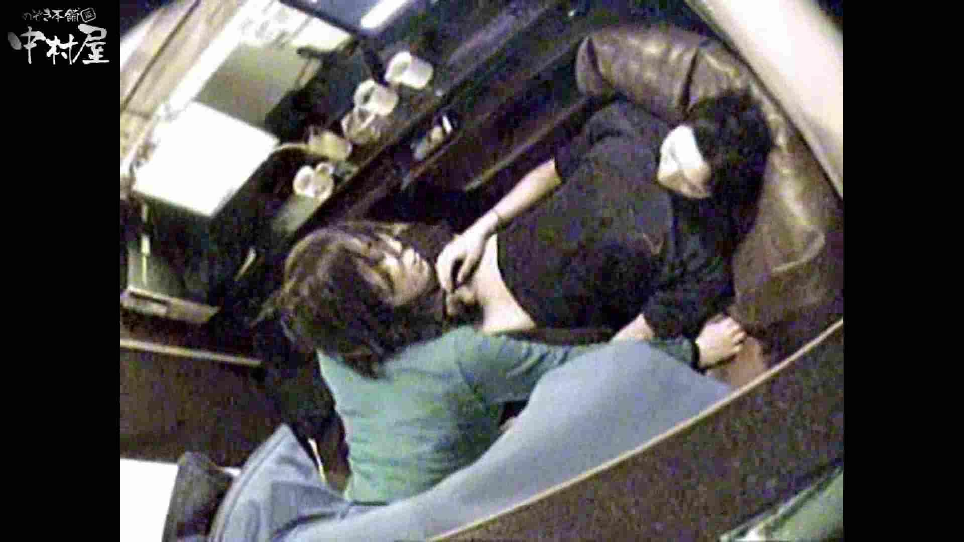 インターネットカフェの中で起こっている出来事 vol.013 美しいOLの裸体 | 卑猥  72pic 16