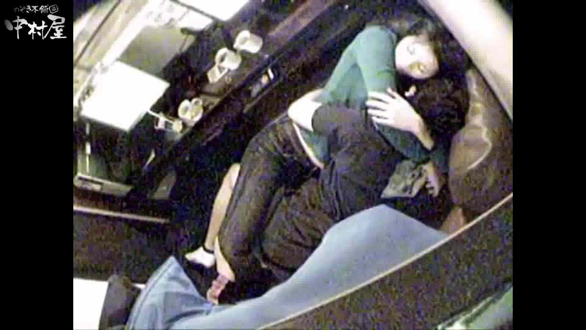 インターネットカフェの中で起こっている出来事 vol.013 美しいOLの裸体 | 卑猥  72pic 19