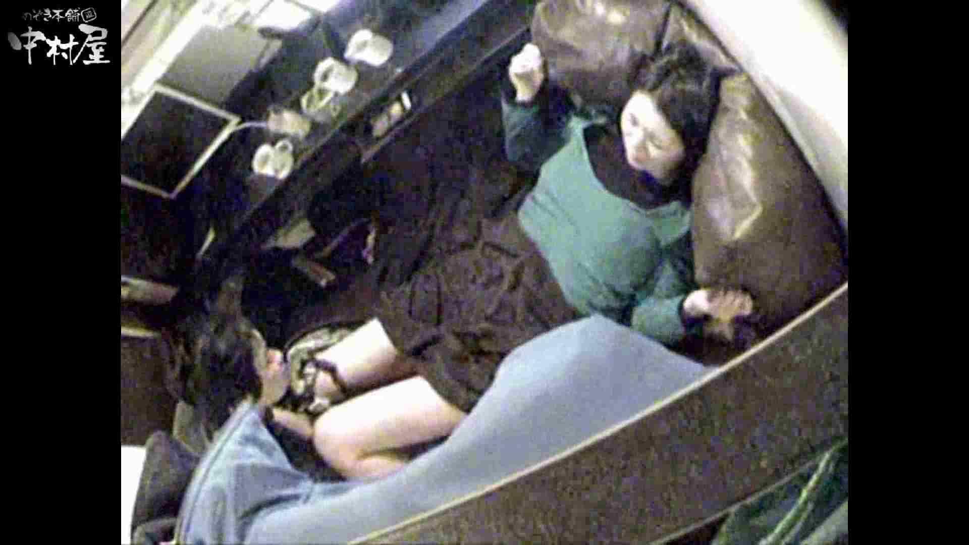 インターネットカフェの中で起こっている出来事 vol.013 美しいOLの裸体 | 卑猥  72pic 37