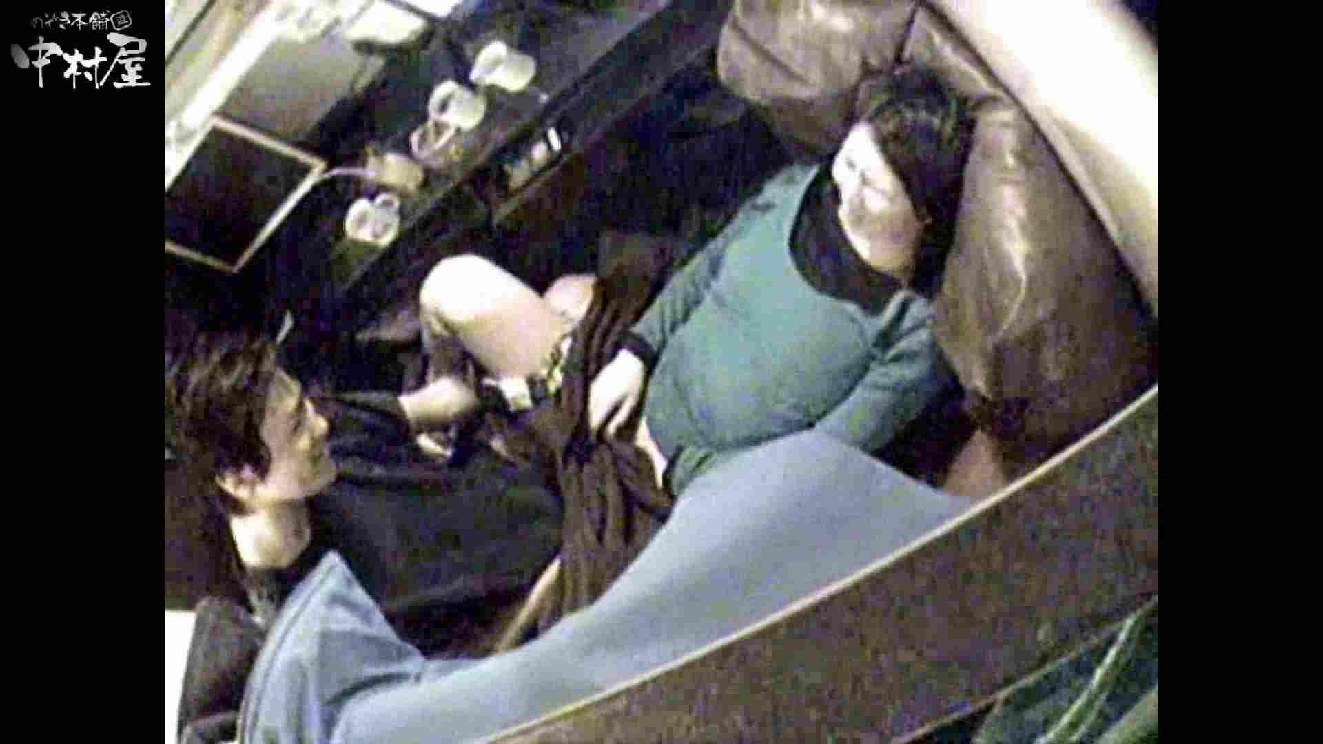 インターネットカフェの中で起こっている出来事 vol.013 美しいOLの裸体  72pic 39