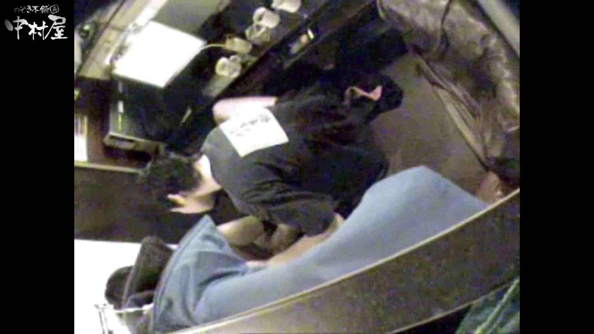 インターネットカフェの中で起こっている出来事 vol.013 美しいOLの裸体  72pic 63